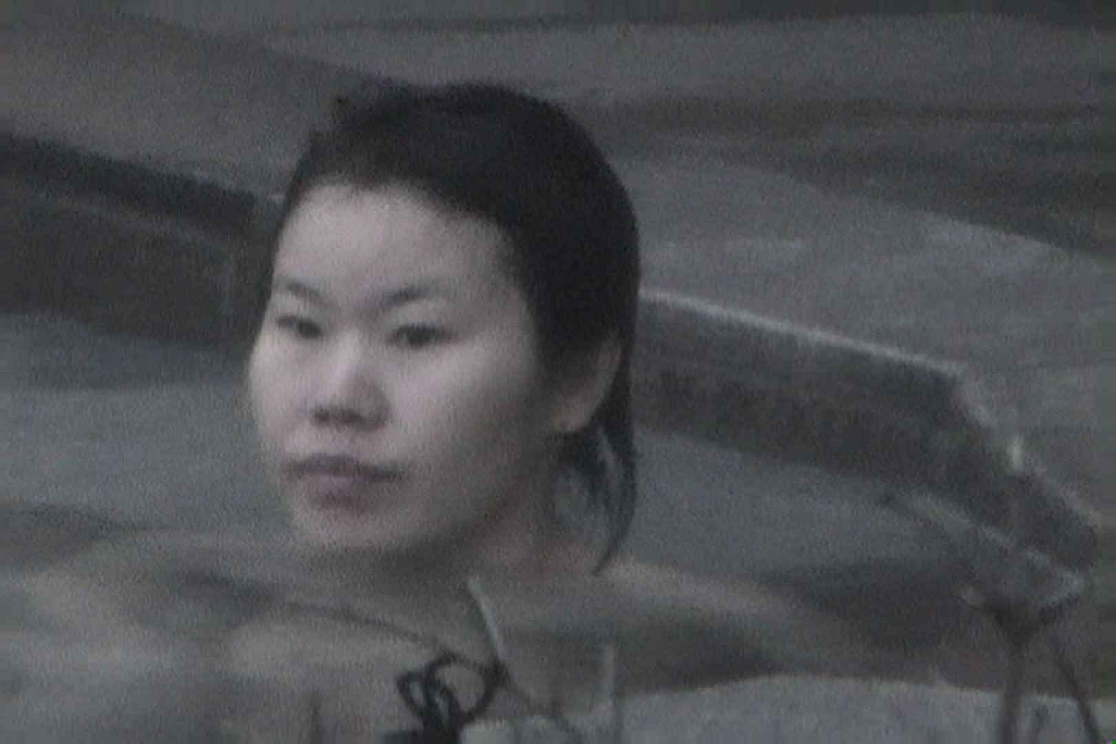 Aquaな露天風呂Vol.556 露天風呂編 | 盗撮シリーズ  99PIX 23