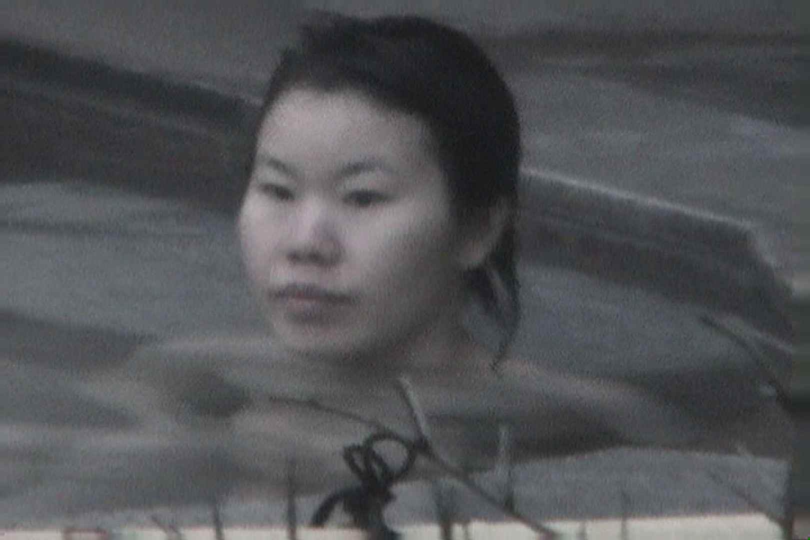 Aquaな露天風呂Vol.556 露天風呂編  99PIX 24