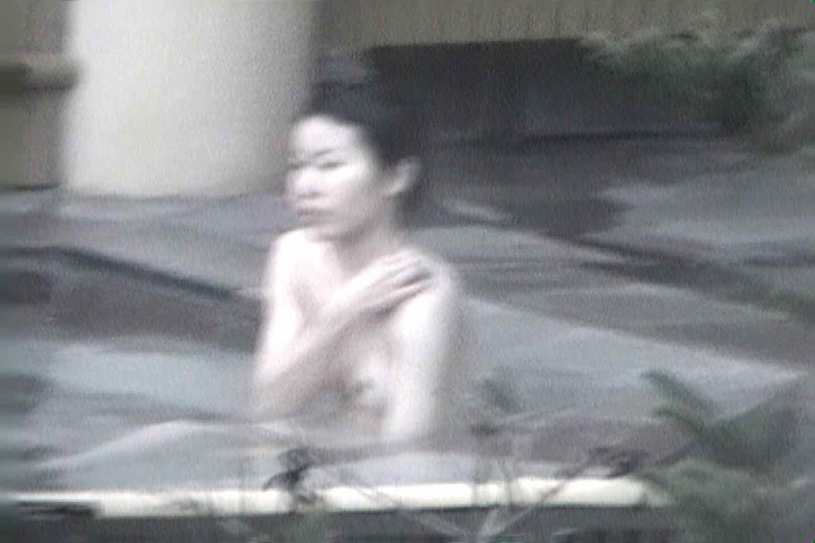 Aquaな露天風呂Vol.556 露天風呂編 | 盗撮シリーズ  99PIX 45
