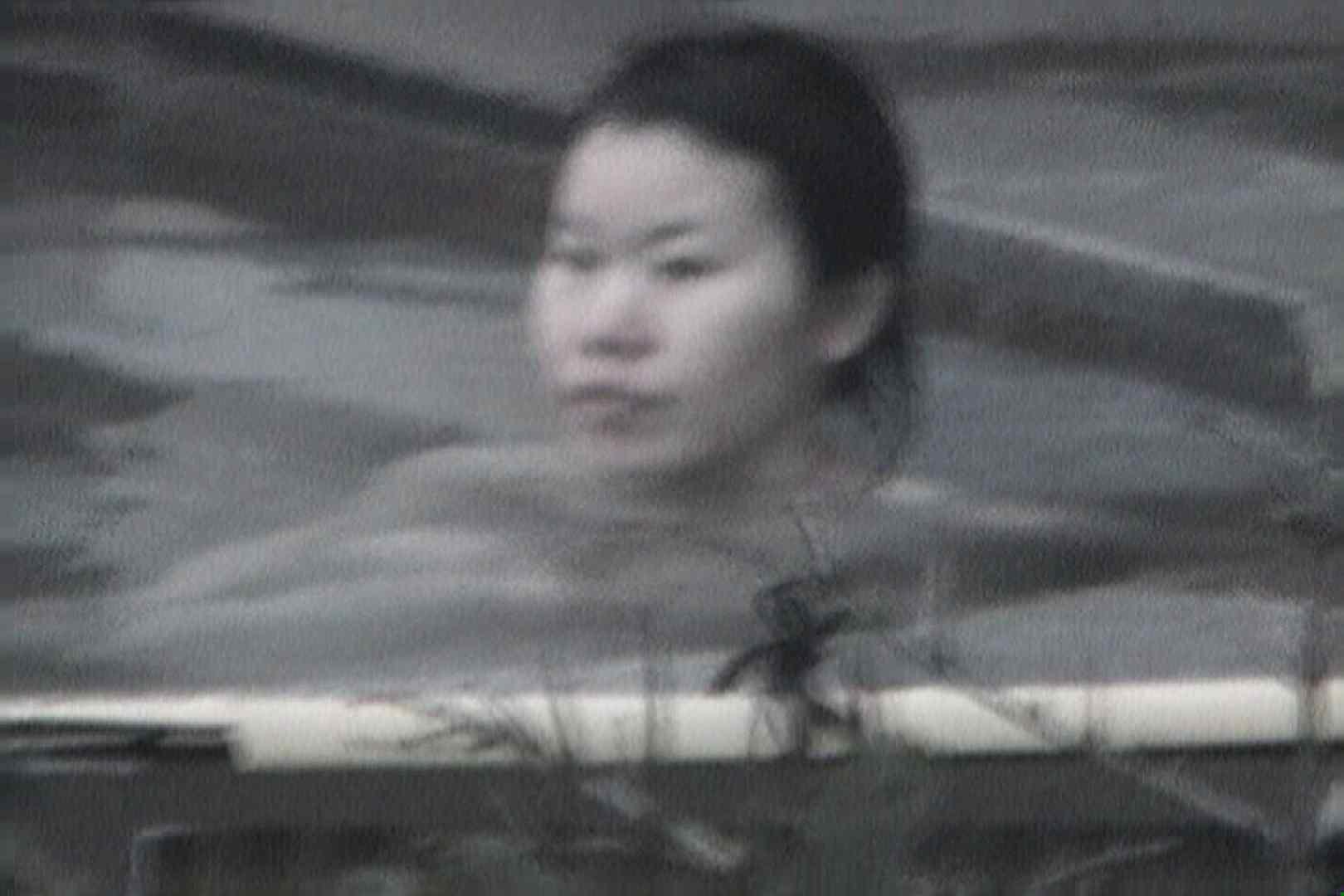 Aquaな露天風呂Vol.556 露天風呂編 | 盗撮シリーズ  99PIX 91