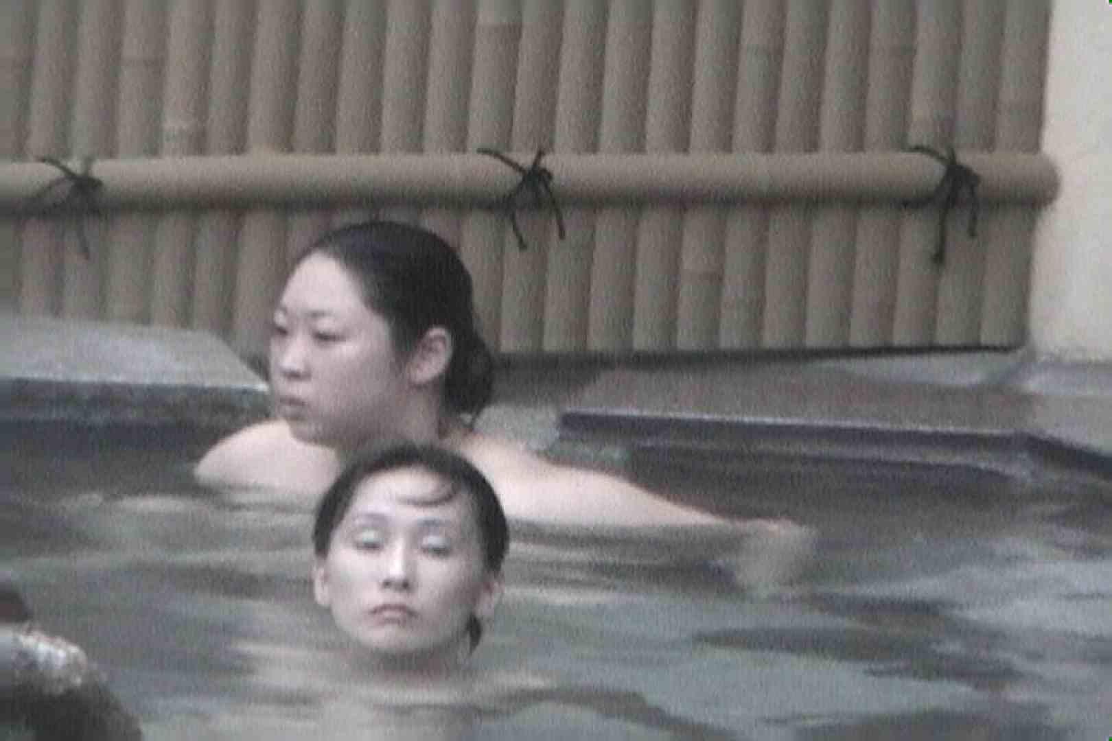 Aquaな露天風呂Vol.557 露天風呂編 | 盗撮シリーズ  100PIX 31