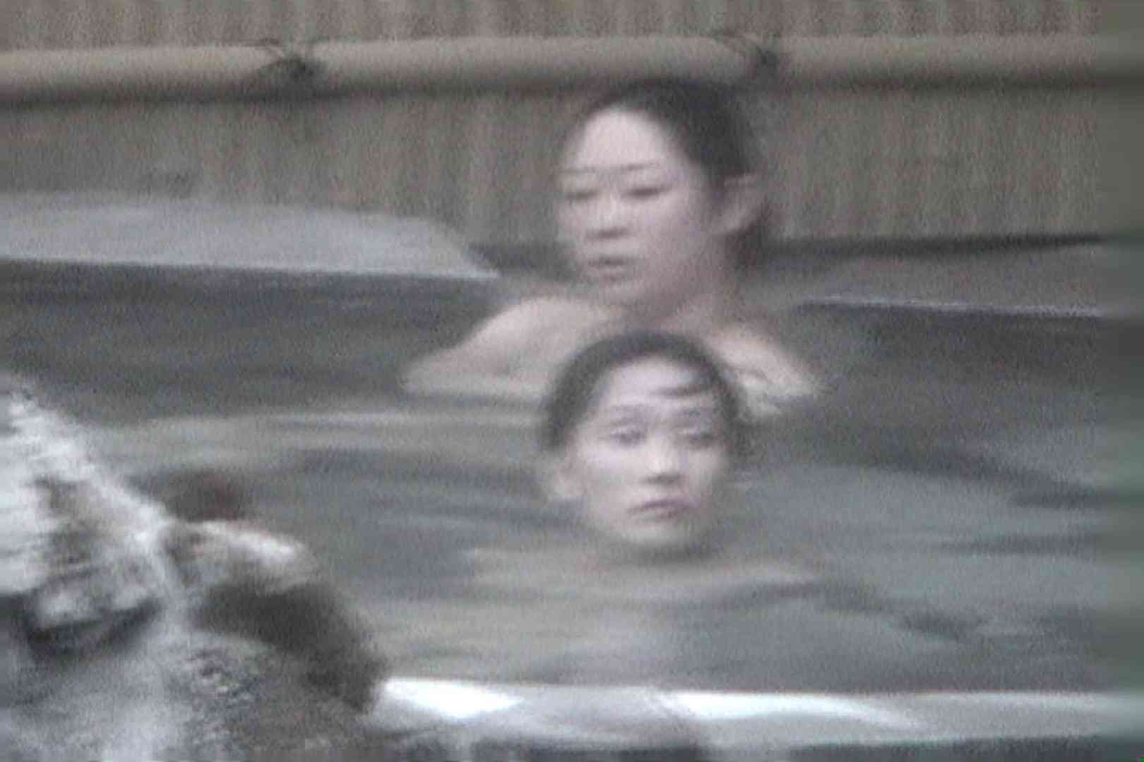Aquaな露天風呂Vol.557 露天風呂編 | 盗撮シリーズ  100PIX 33