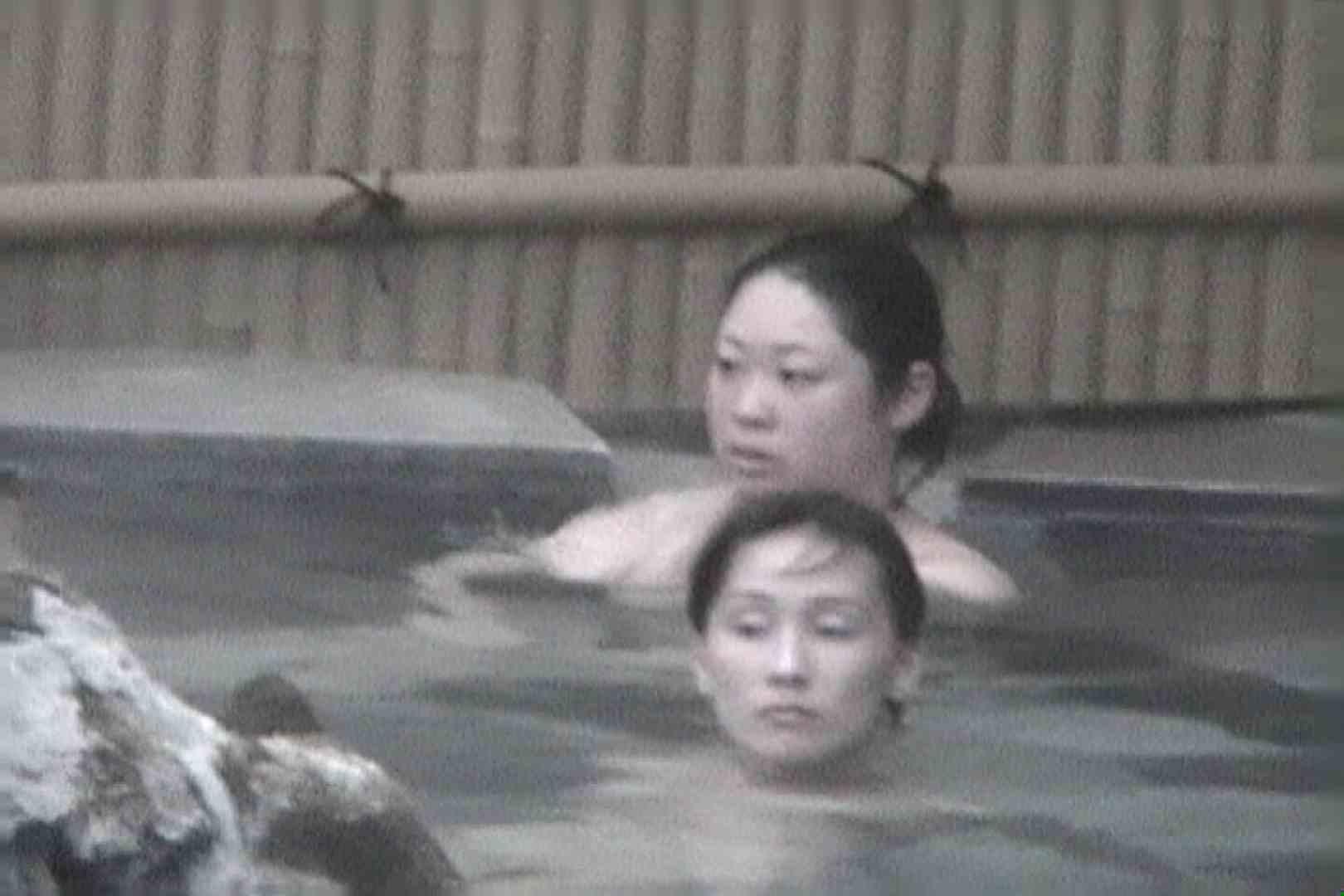 Aquaな露天風呂Vol.557 露天風呂編  100PIX 34