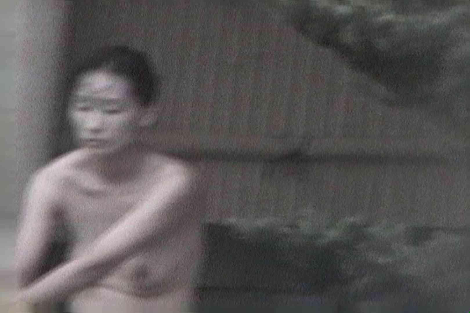 Aquaな露天風呂Vol.557 露天風呂編 | 盗撮シリーズ  100PIX 69