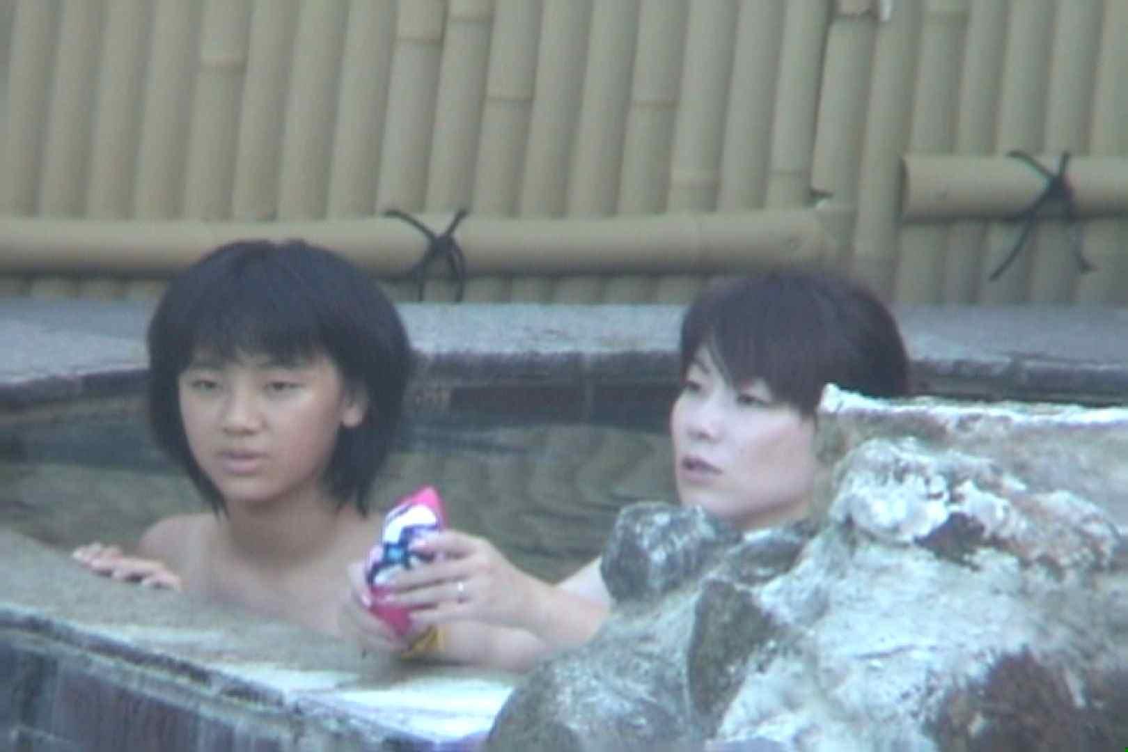巨乳おまんこ:Aquaな露天風呂Vol.575:のぞき本舗 中村屋