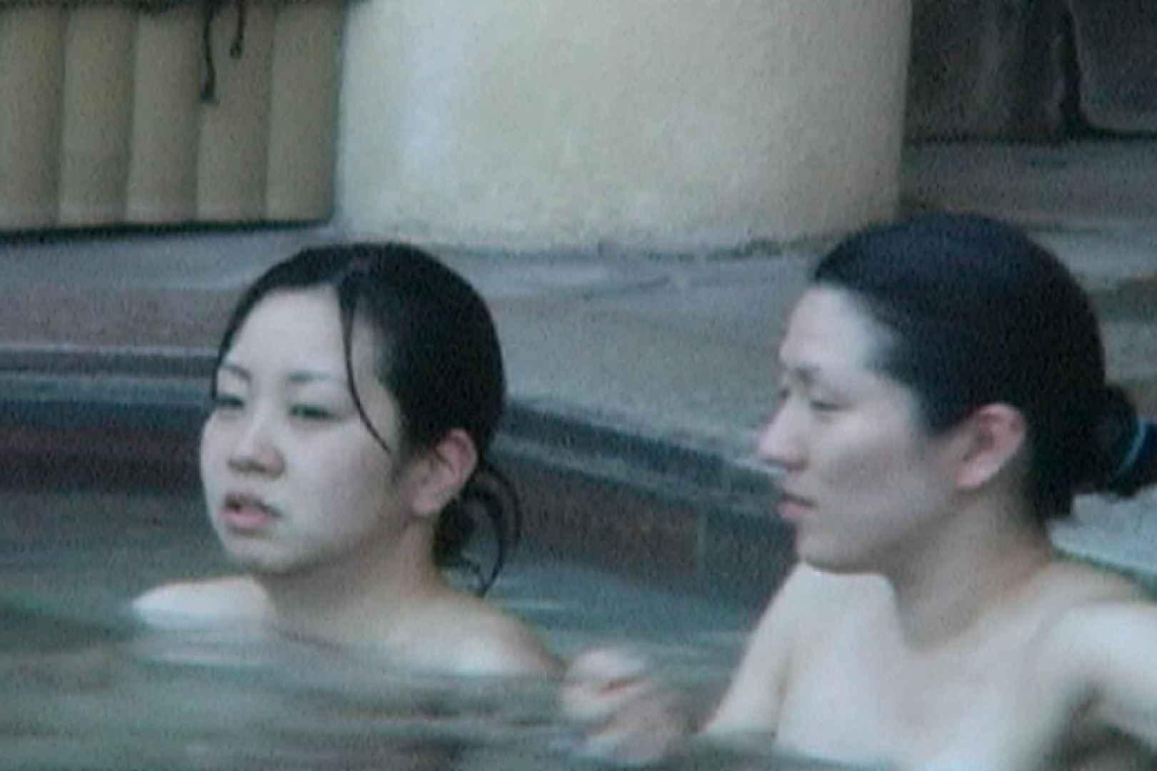 Aquaな露天風呂Vol.598 盗撮シリーズ  96PIX 34