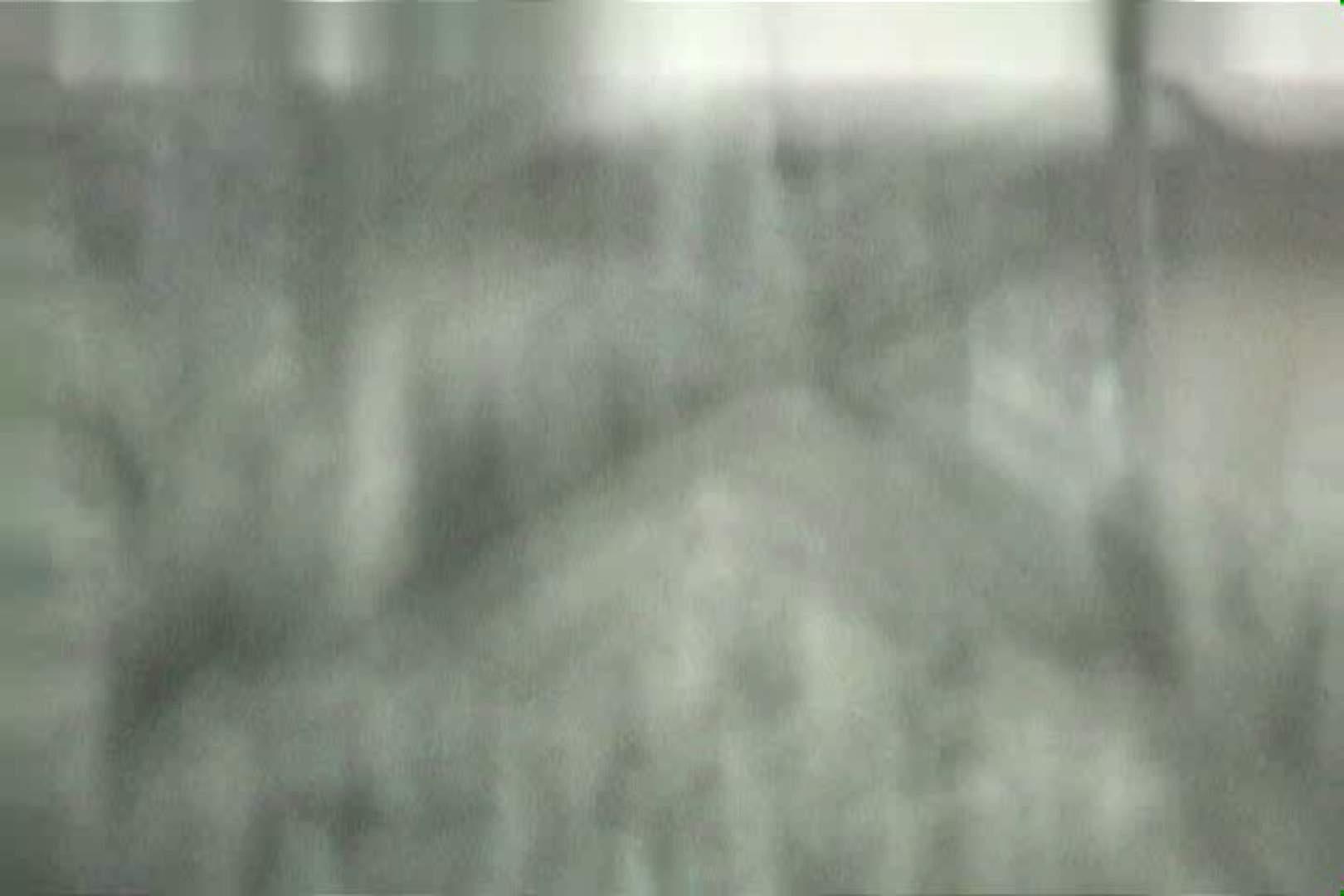 Aquaな露天風呂Vol.609 盗撮シリーズ  107PIX 30