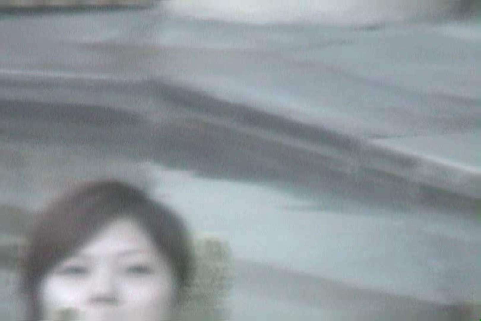 Aquaな露天風呂Vol.609 盗撮シリーズ   露天風呂編  107PIX 75