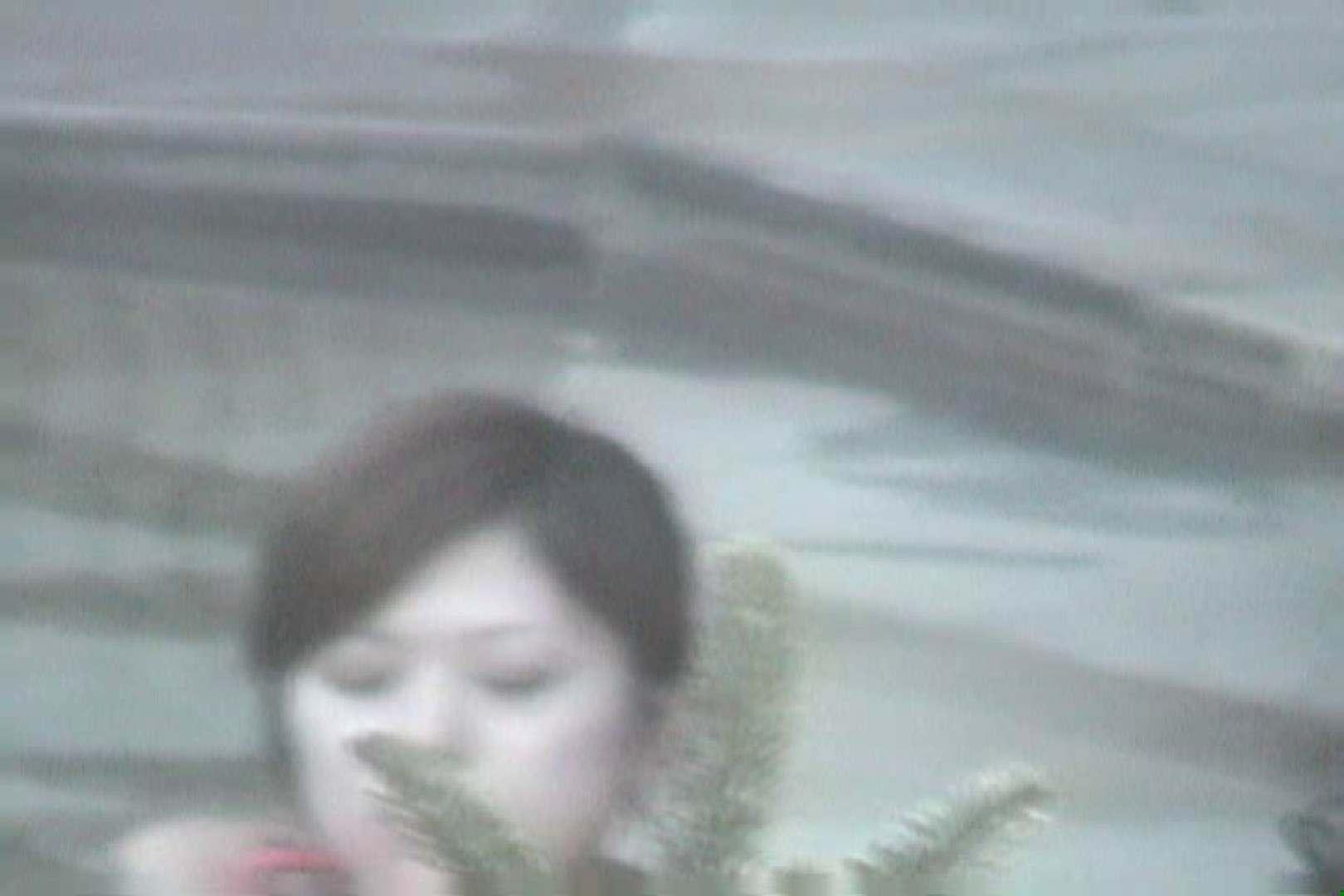 巨乳おまんこ:Aquaな露天風呂Vol.609:のぞき本舗 中村屋