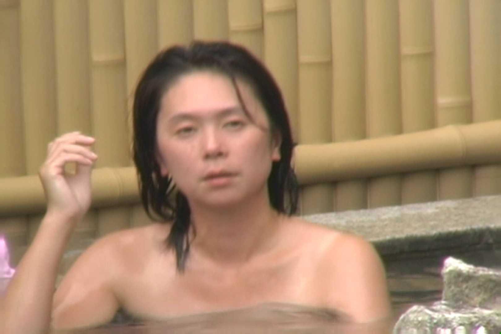 Aquaな露天風呂Vol.619 盗撮シリーズ  75PIX 26