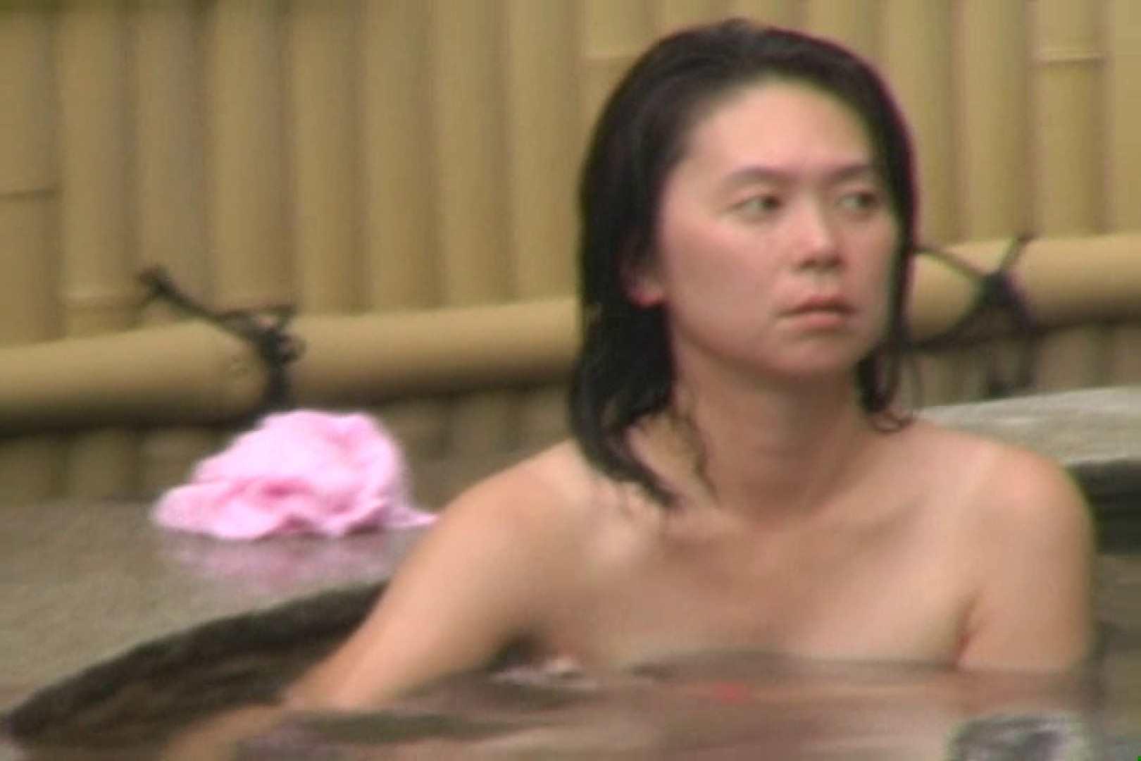 Aquaな露天風呂Vol.619 盗撮シリーズ  75PIX 60