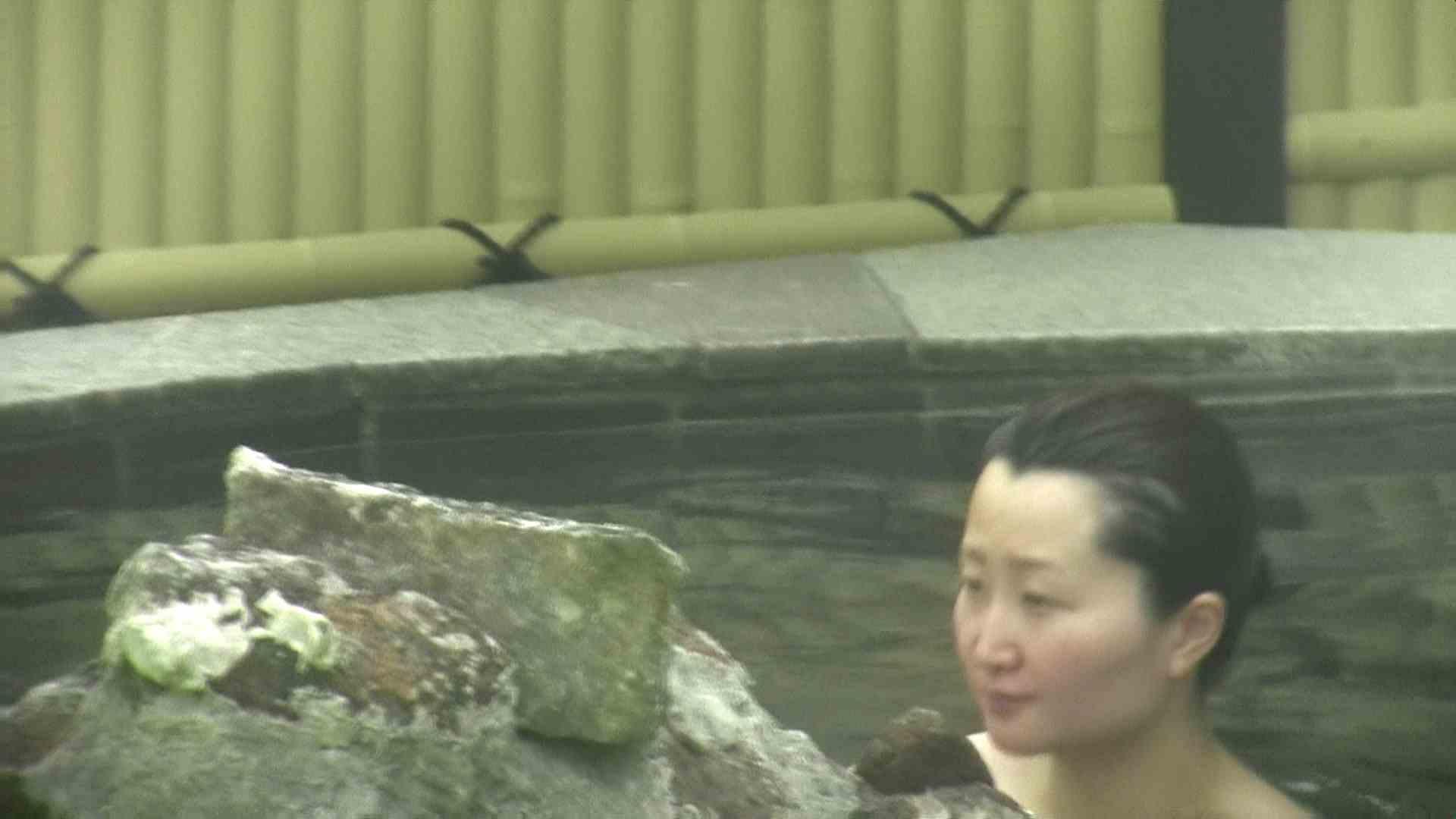 Aquaな露天風呂Vol.632 盗撮シリーズ | 露天風呂編  100PIX 25