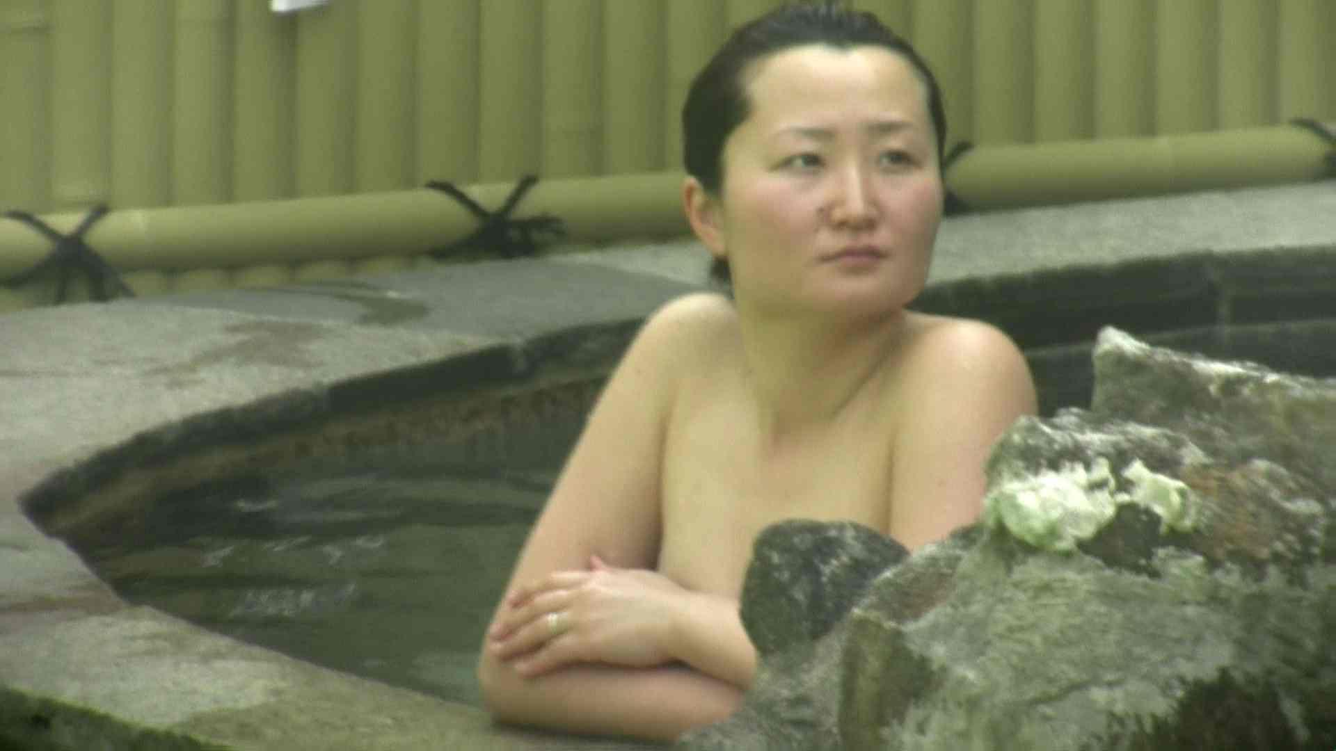 Aquaな露天風呂Vol.632 盗撮シリーズ  100PIX 70