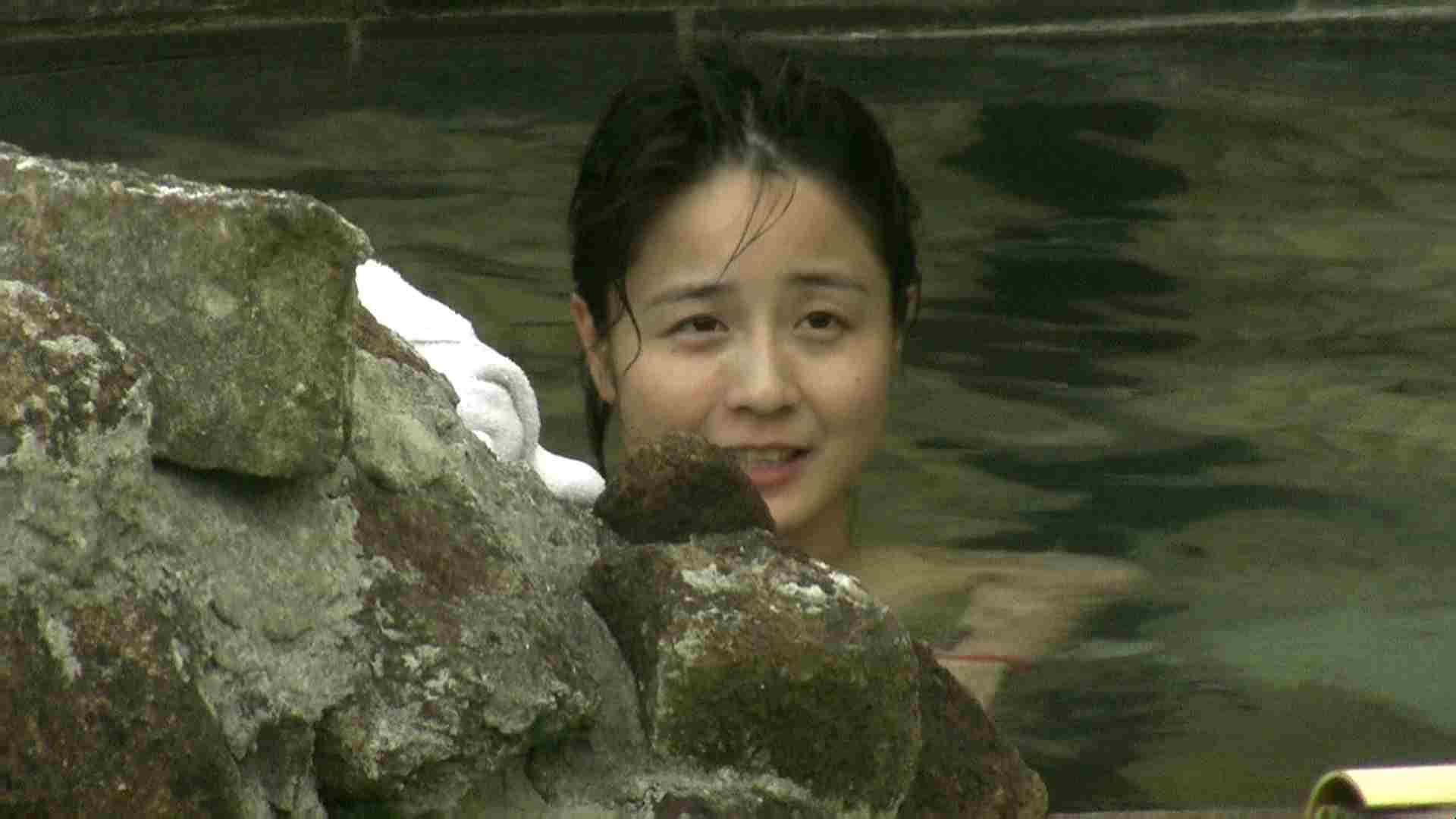 Aquaな露天風呂Vol.635 露天風呂編  77PIX 4