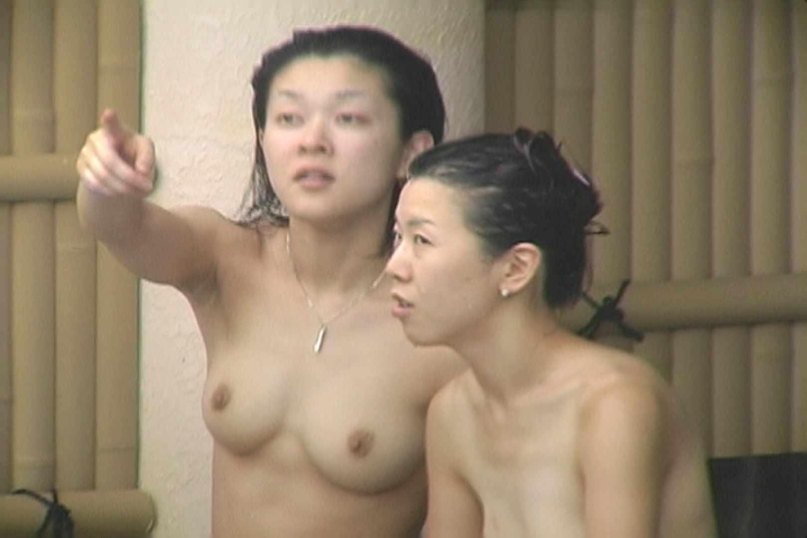 Aquaな露天風呂Vol.638 露天風呂編 | 盗撮シリーズ  87PIX 43
