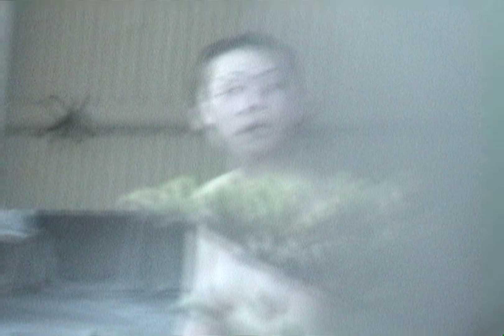 Aquaな露天風呂Vol.643 露天風呂編 | 盗撮シリーズ  88PIX 63