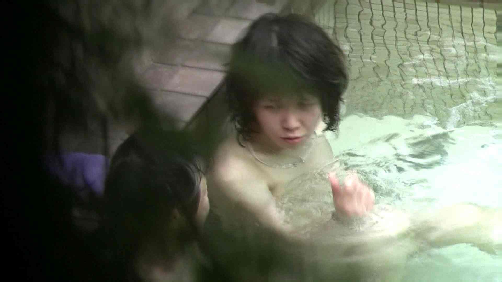Aquaな露天風呂Vol.655 露天風呂編 | 盗撮シリーズ  86PIX 39