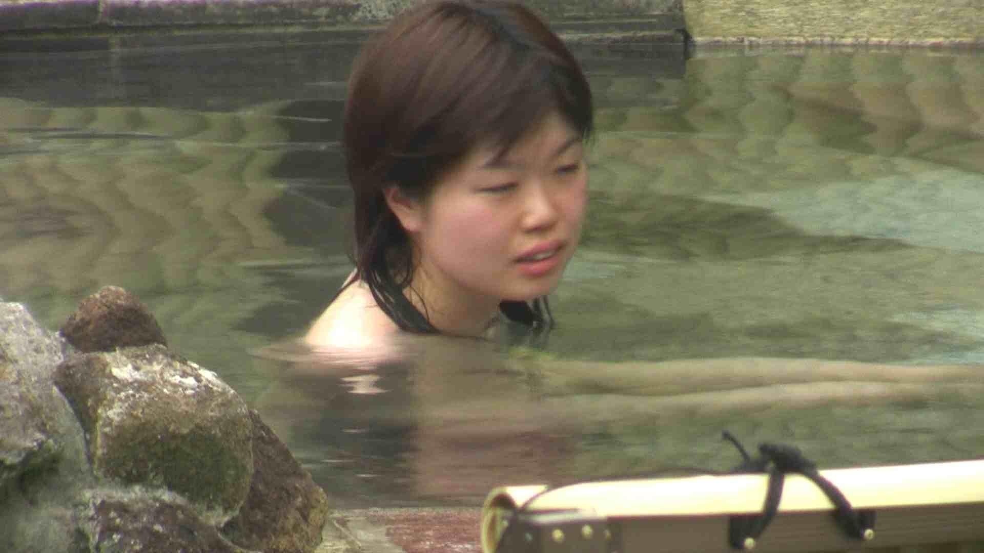 Aquaな露天風呂Vol.675 露天風呂編 | 盗撮シリーズ  91PIX 45