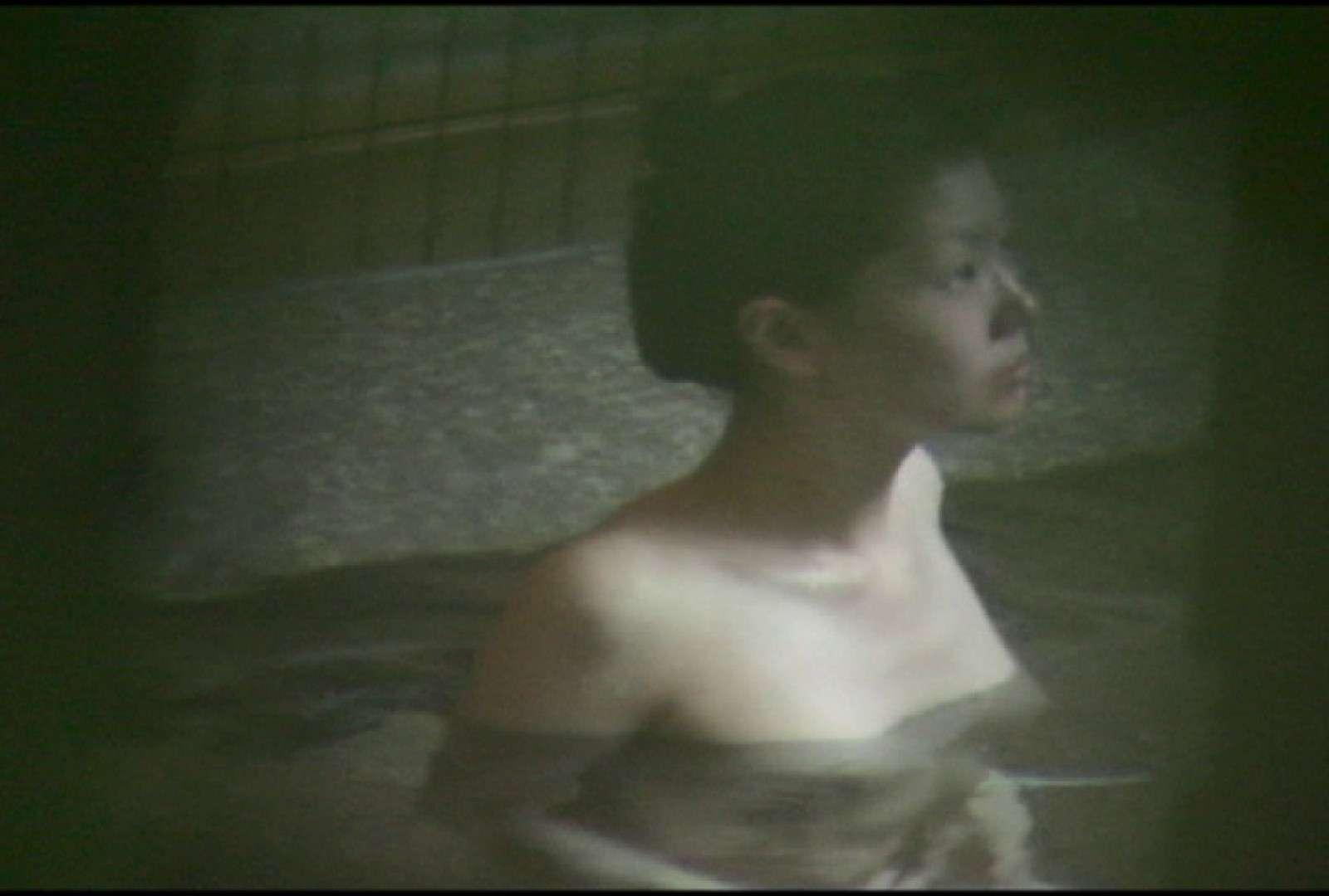 Aquaな露天風呂Vol.699 盗撮シリーズ   露天風呂編  93PIX 1