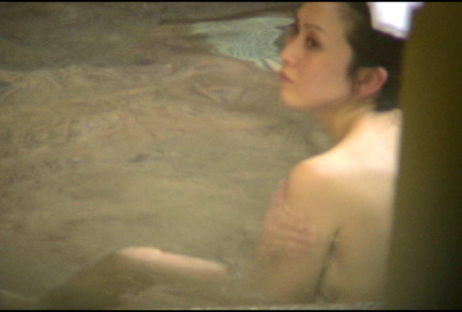 Aquaな露天風呂Vol.699 盗撮シリーズ  93PIX 16