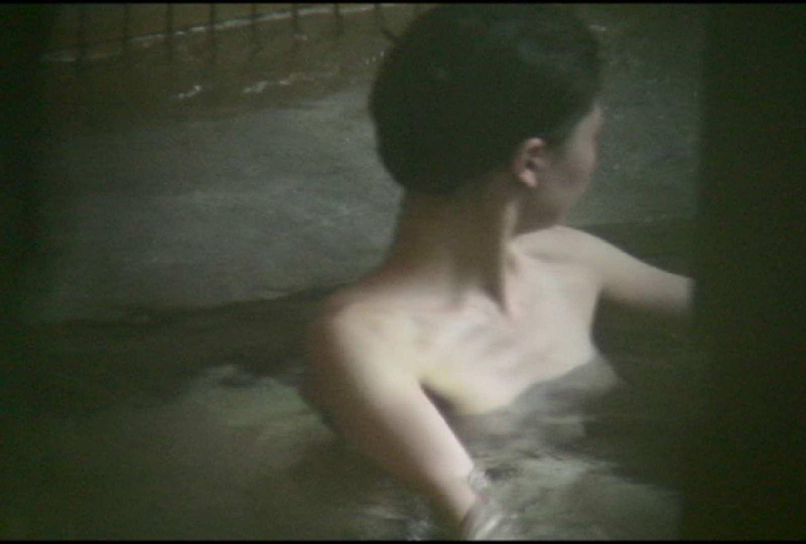 Aquaな露天風呂Vol.699 盗撮シリーズ  93PIX 46