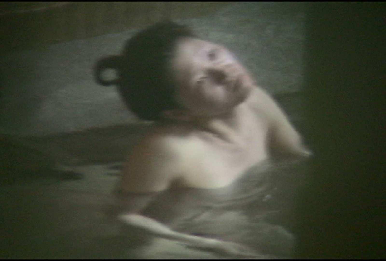 Aquaな露天風呂Vol.699 盗撮シリーズ  93PIX 50