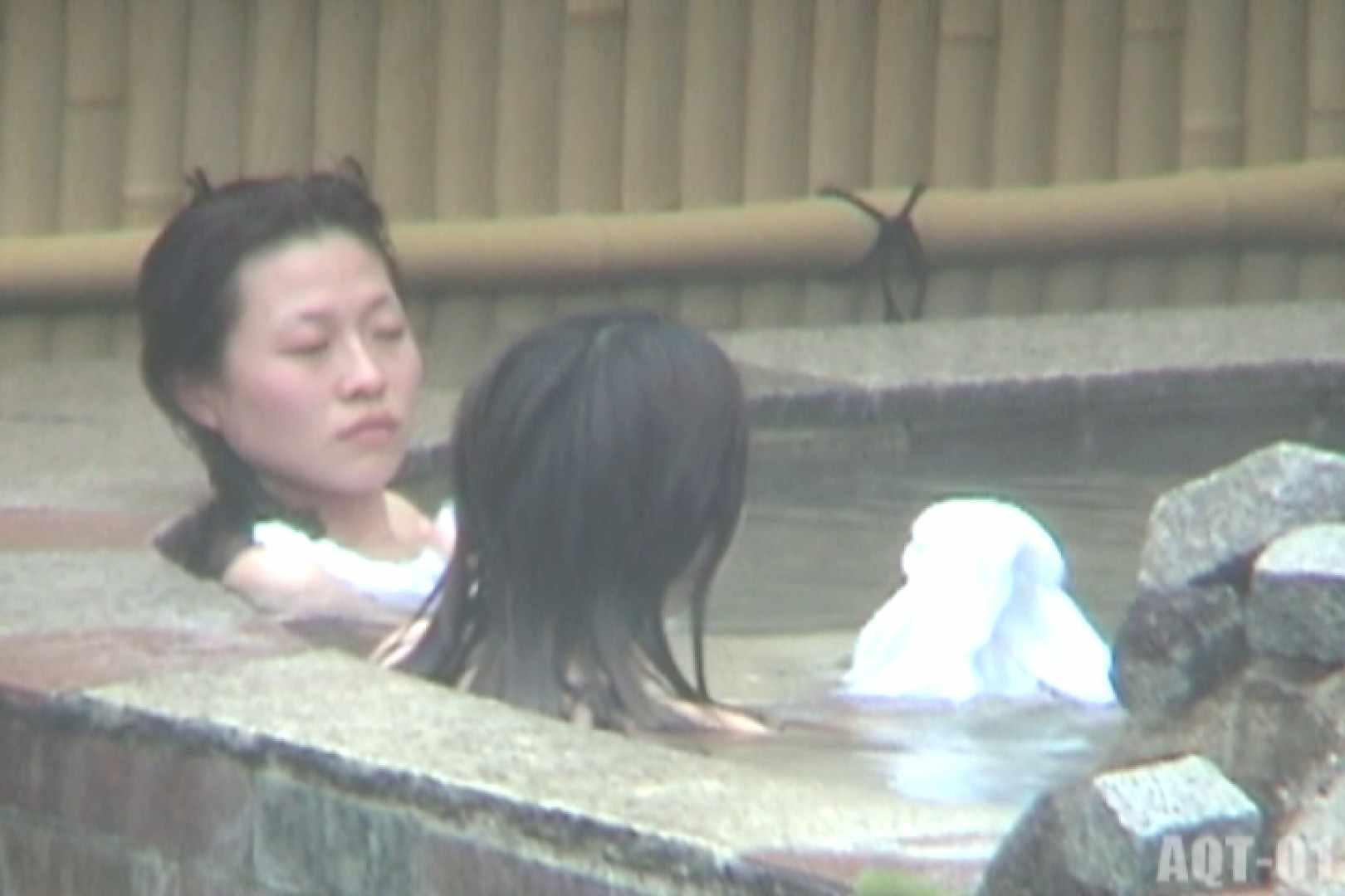 Aquaな露天風呂Vol.715 盗撮シリーズ   露天風呂編  108PIX 9