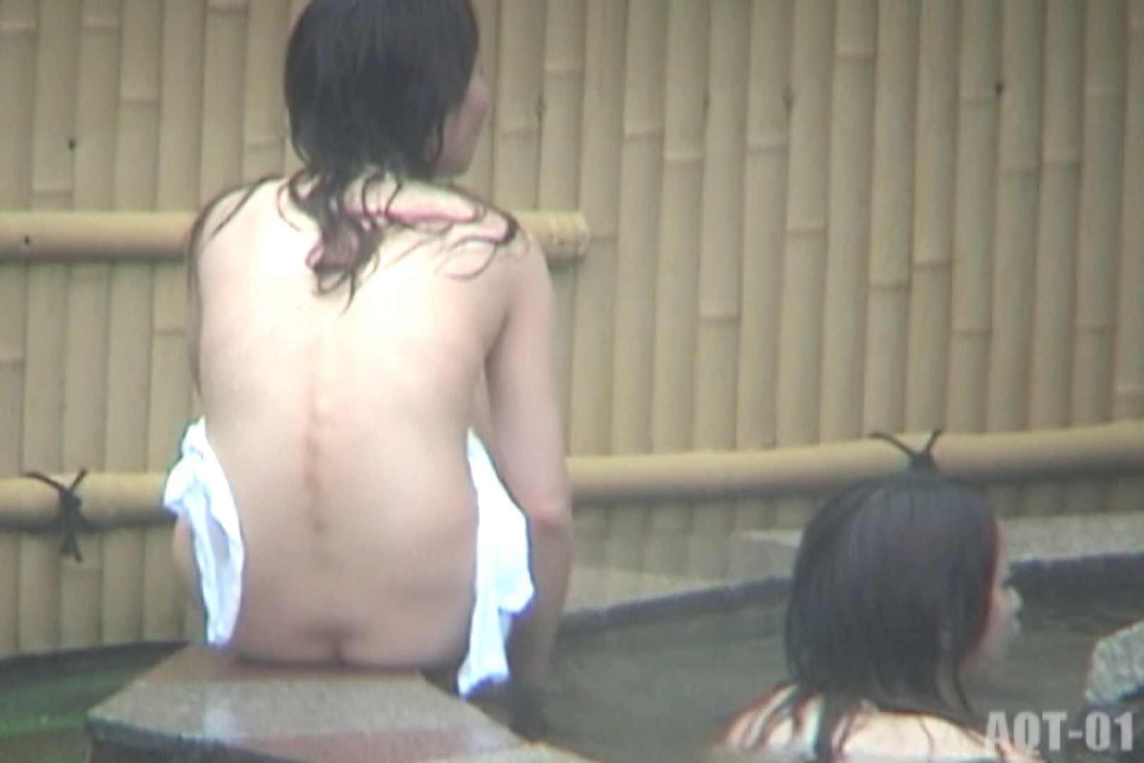 Aquaな露天風呂Vol.715 盗撮シリーズ  108PIX 26