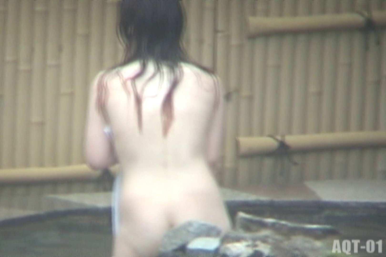 Aquaな露天風呂Vol.715 盗撮シリーズ  108PIX 28