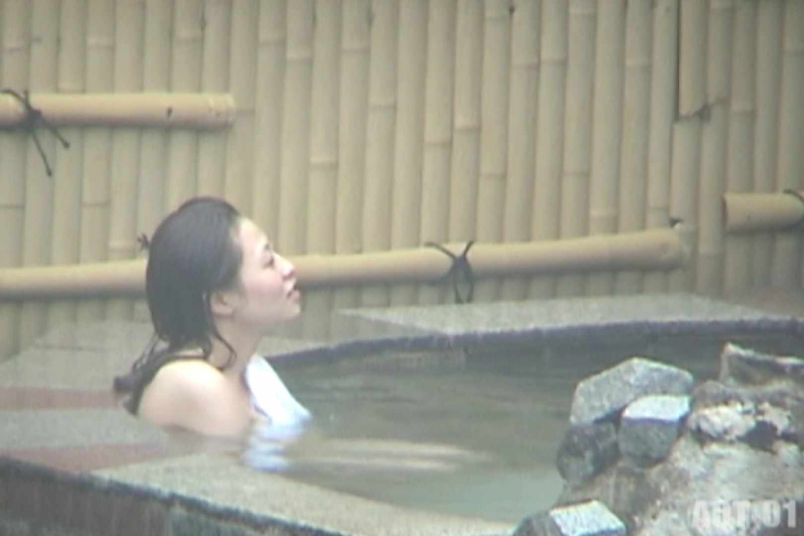 Aquaな露天風呂Vol.715 盗撮シリーズ   露天風呂編  108PIX 79