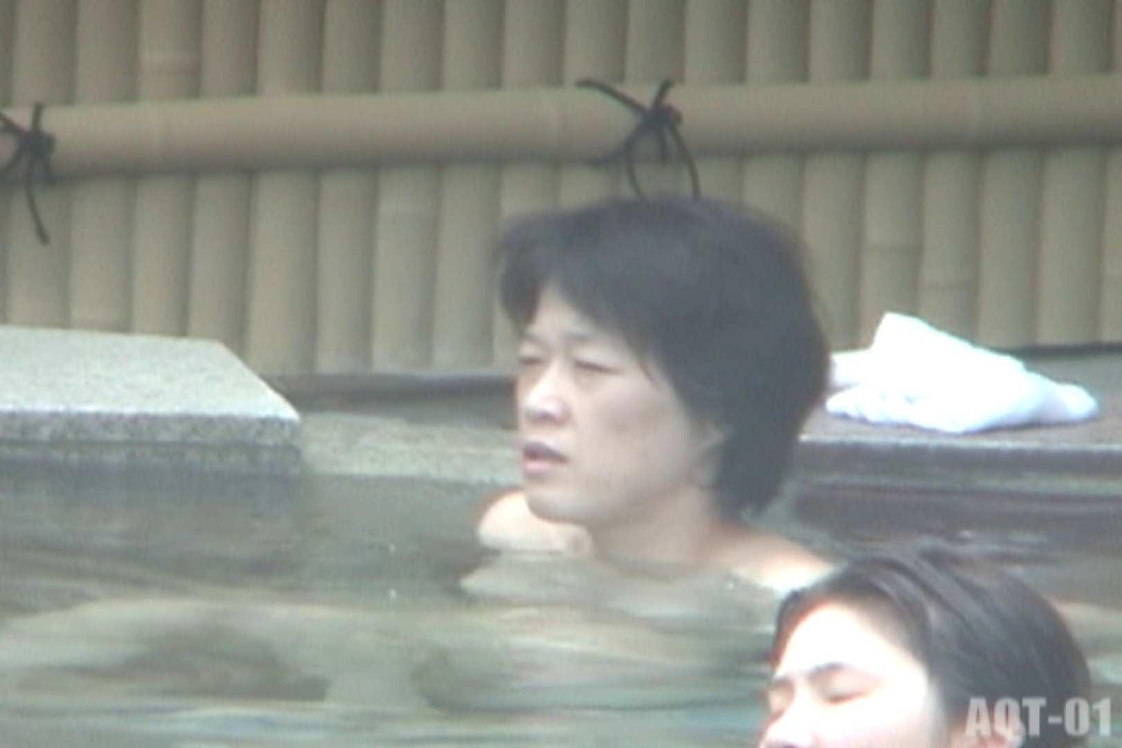 Aquaな露天風呂Vol.717 露天風呂編 | 盗撮シリーズ  111PIX 43