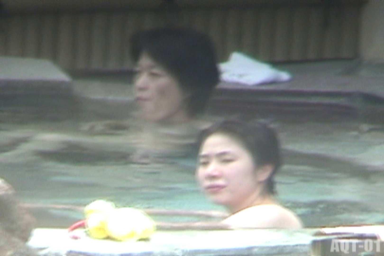 Aquaな露天風呂Vol.717 露天風呂編 | 盗撮シリーズ  111PIX 45