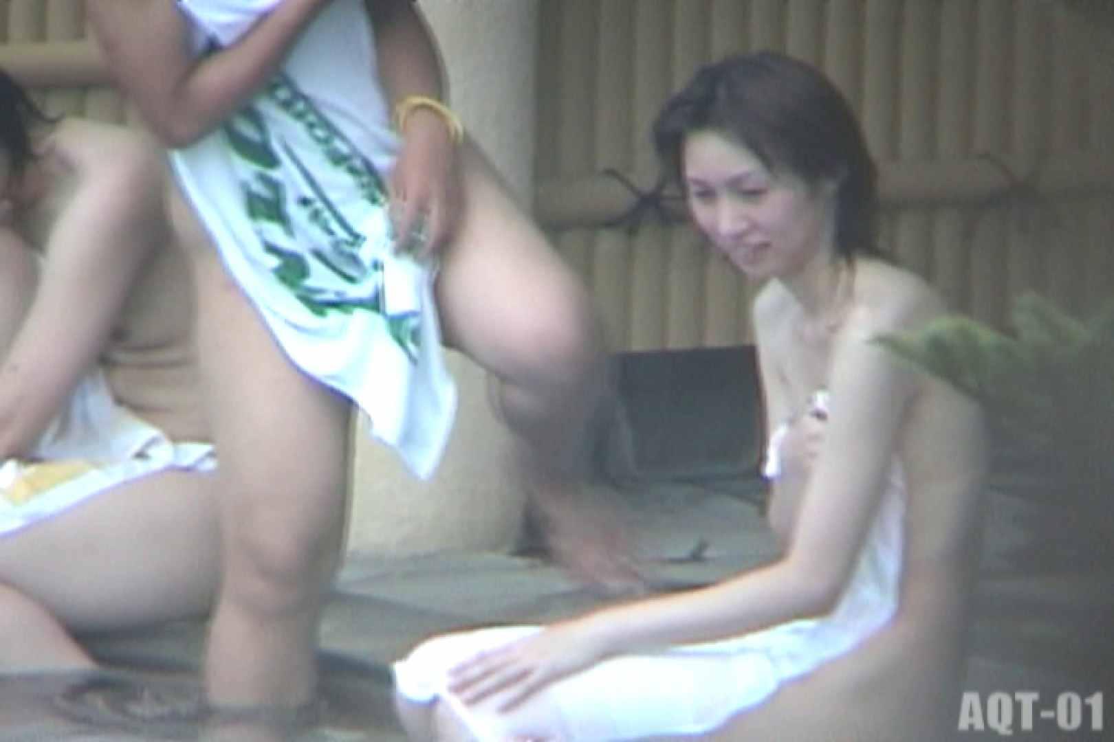 Aquaな露天風呂Vol.718 盗撮シリーズ  109PIX 26