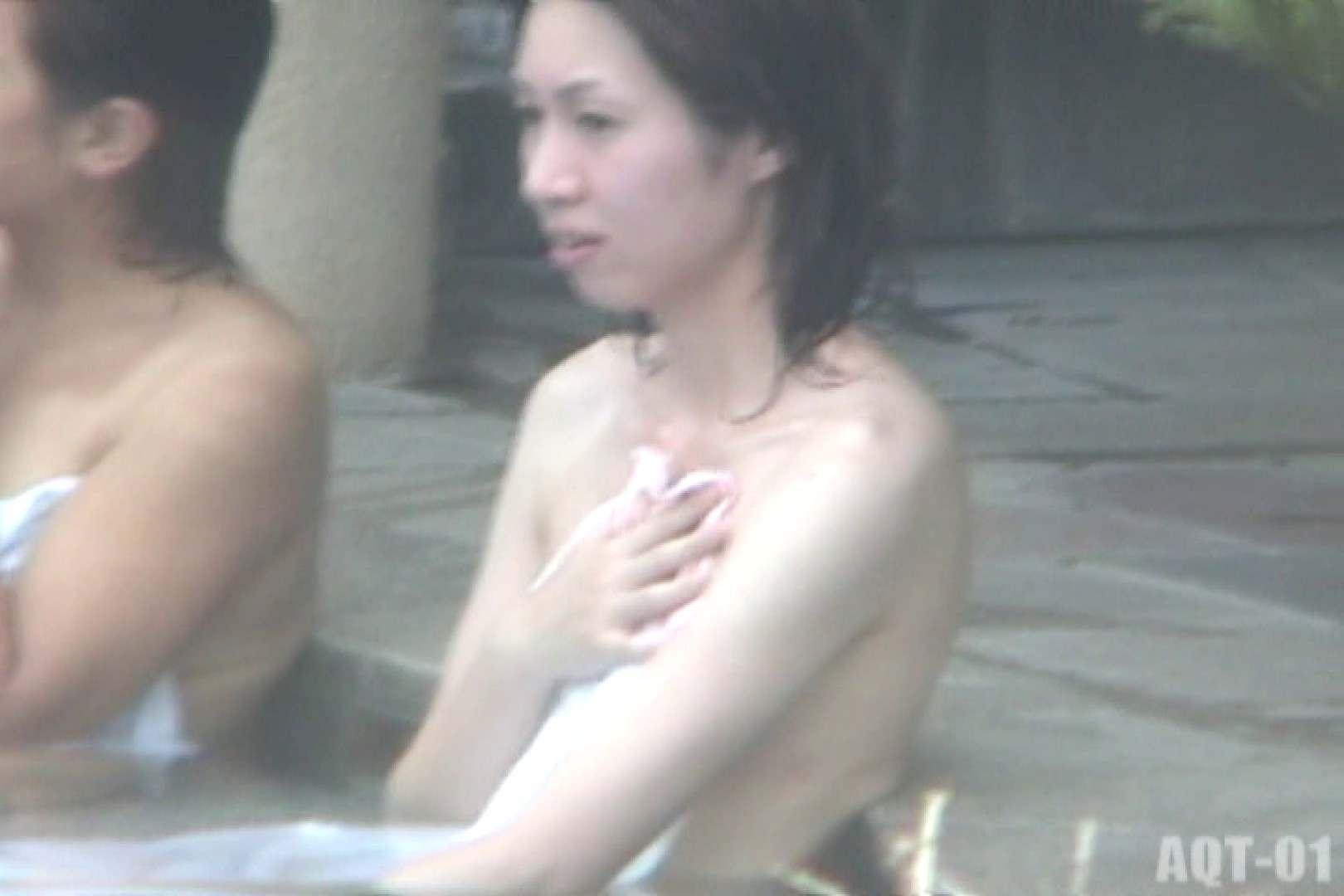 Aquaな露天風呂Vol.718 盗撮シリーズ | 露天風呂編  109PIX 57