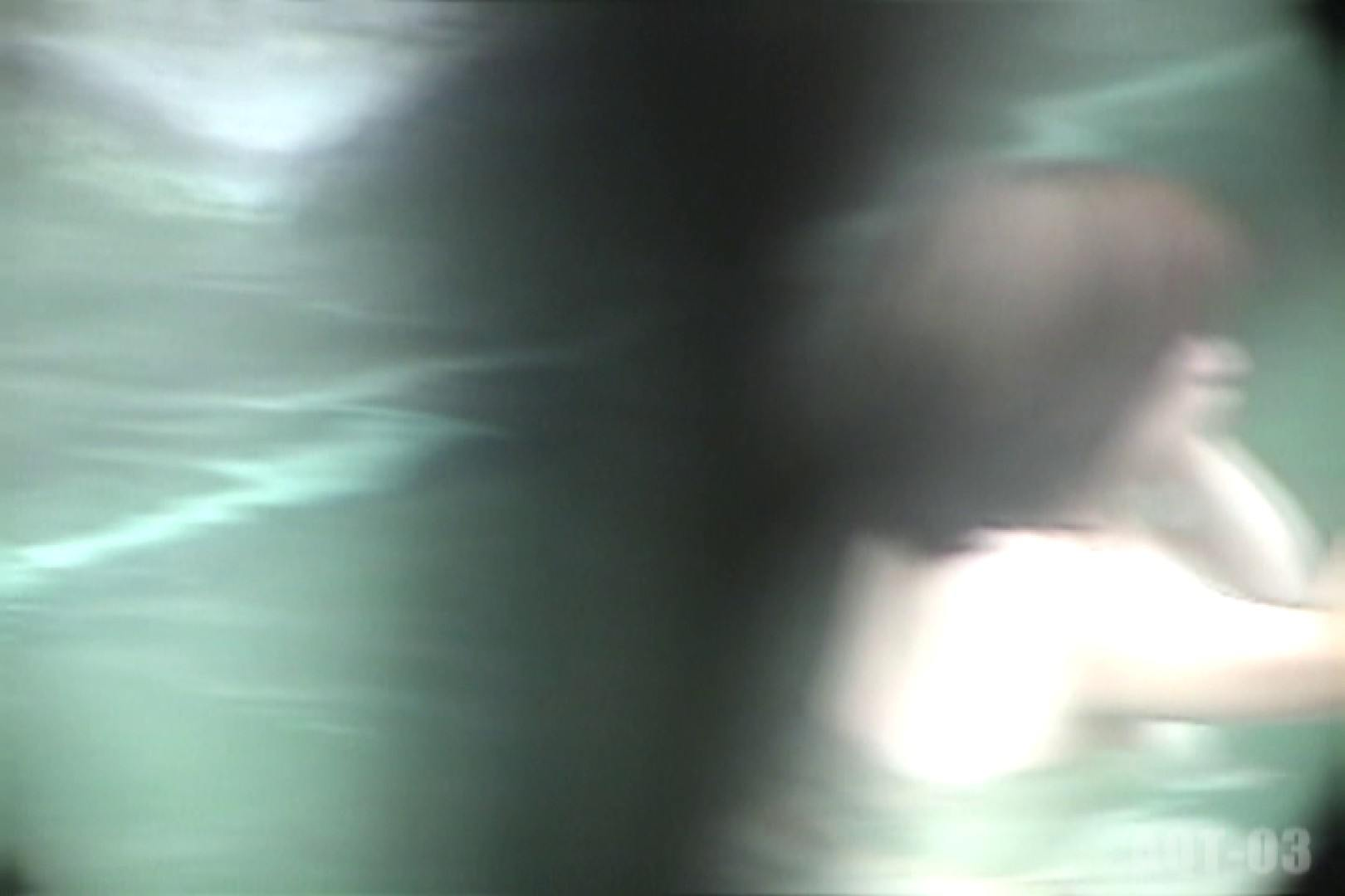 Aquaな露天風呂Vol.731 露天風呂編   盗撮シリーズ  76PIX 17