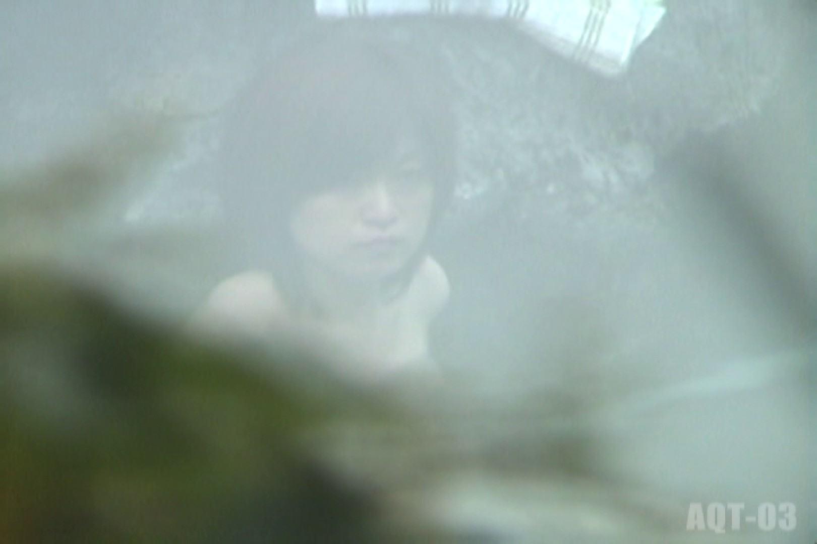 Aquaな露天風呂Vol.731 露天風呂編  76PIX 26