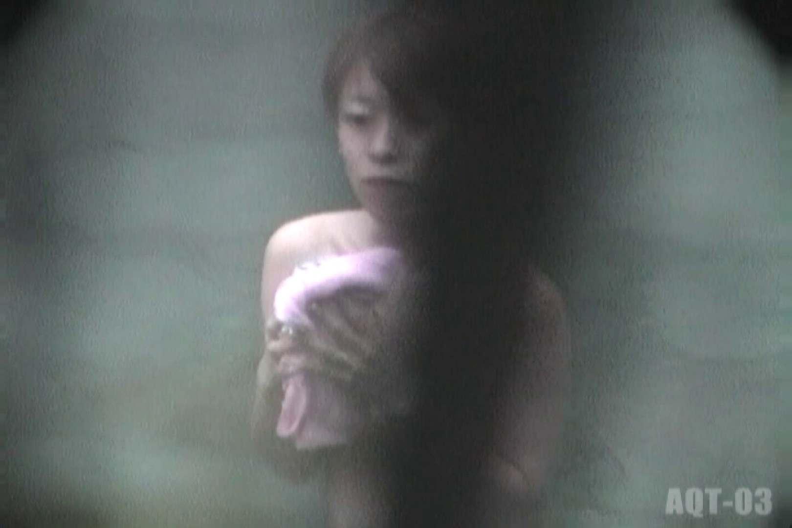 Aquaな露天風呂Vol.736 盗撮シリーズ | 露天風呂編  109PIX 19