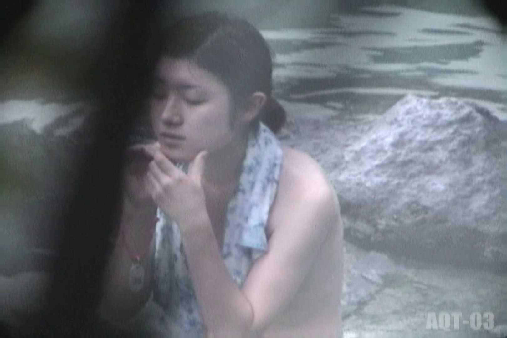 Aquaな露天風呂Vol.736 盗撮シリーズ | 露天風呂編  109PIX 23