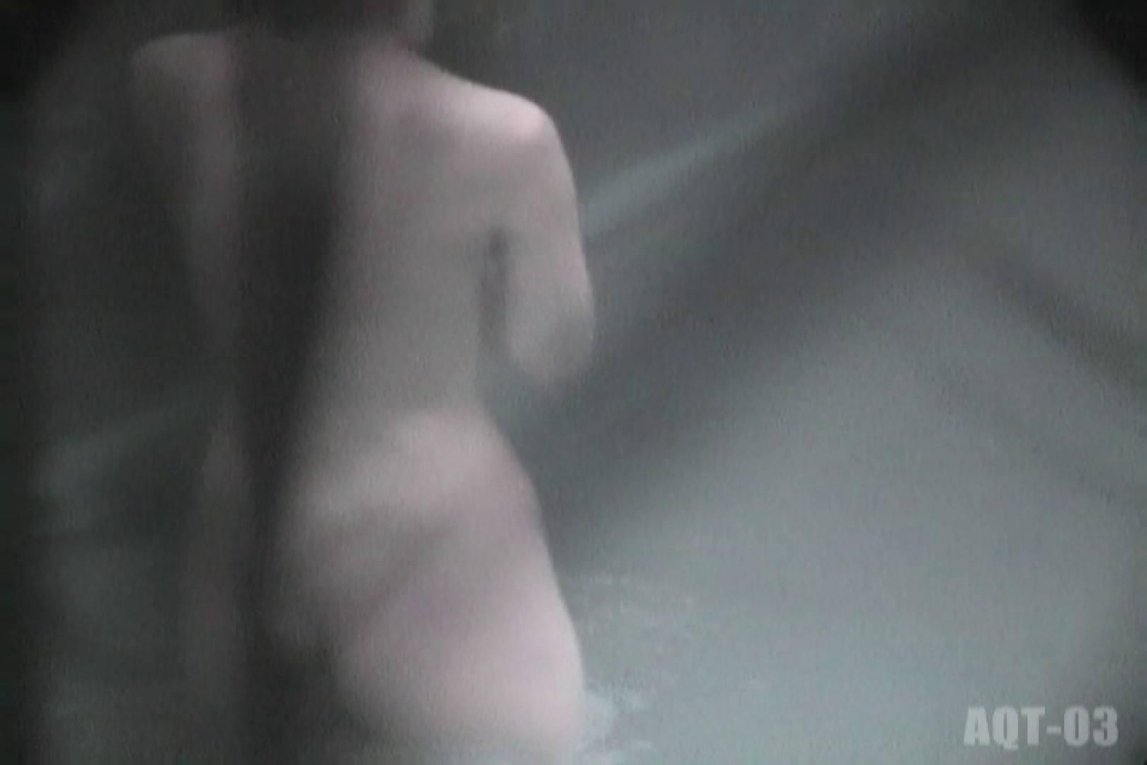 Aquaな露天風呂Vol.736 盗撮シリーズ  109PIX 26