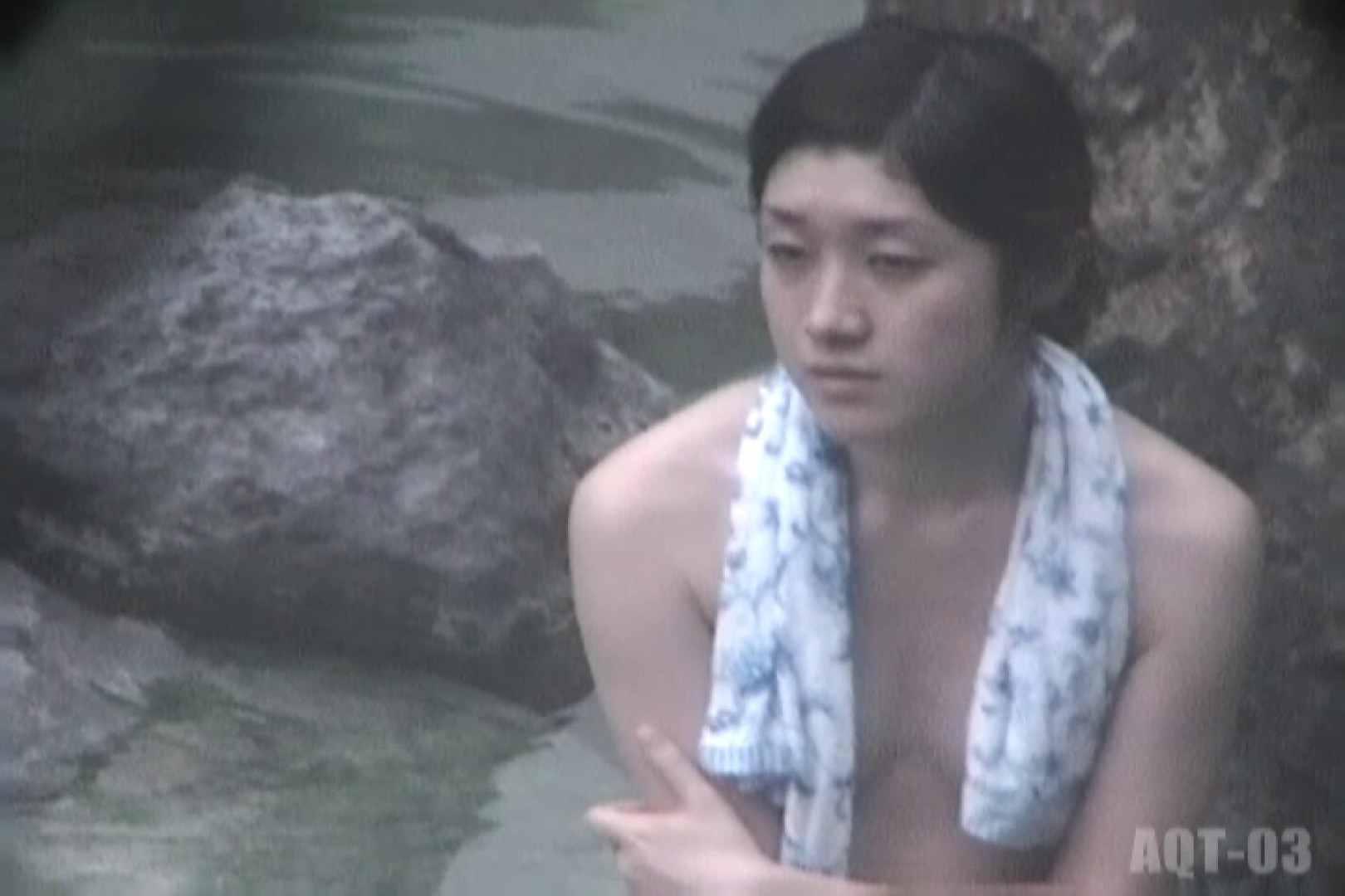 Aquaな露天風呂Vol.736 盗撮シリーズ | 露天風呂編  109PIX 31