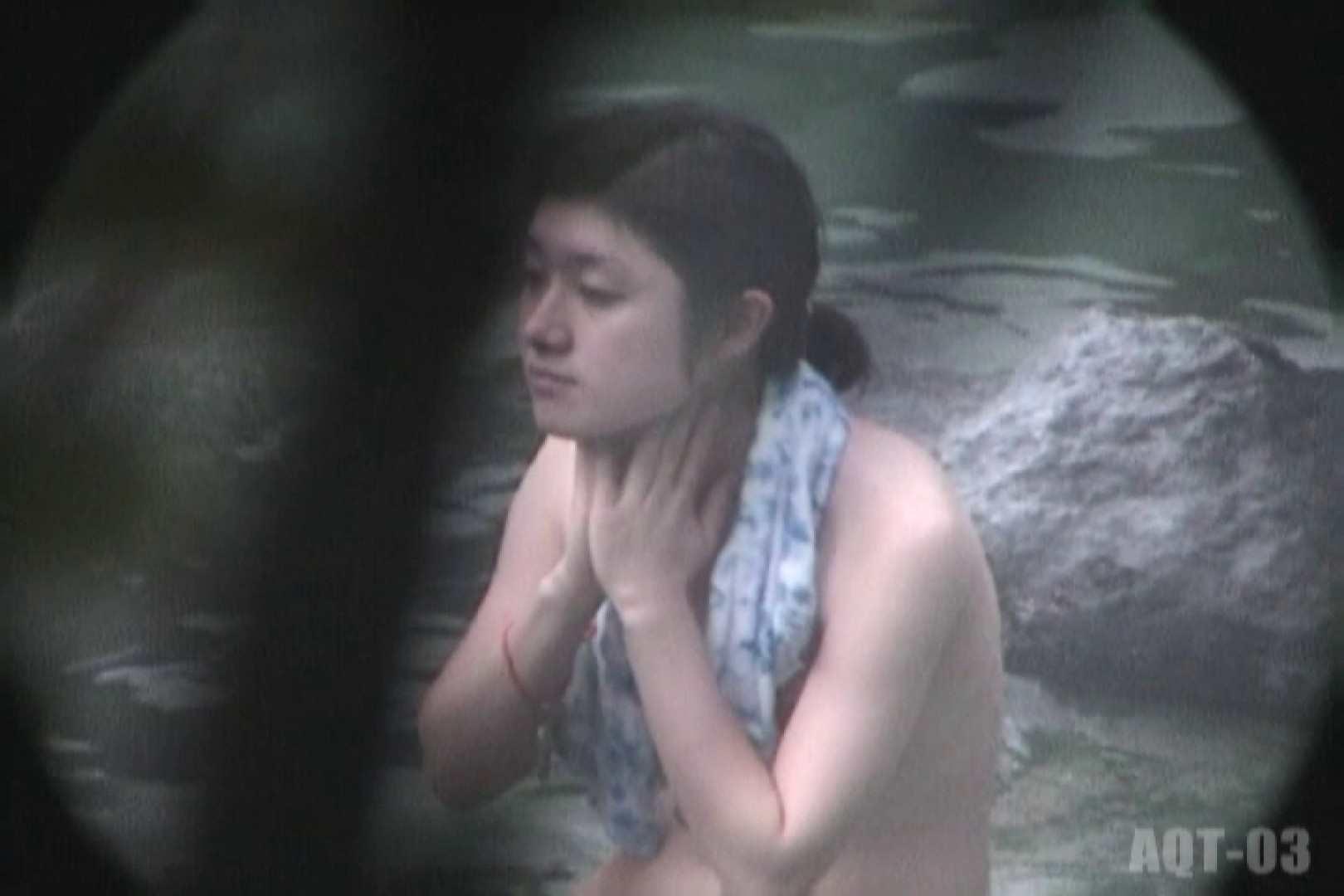 Aquaな露天風呂Vol.736 盗撮シリーズ | 露天風呂編  109PIX 107