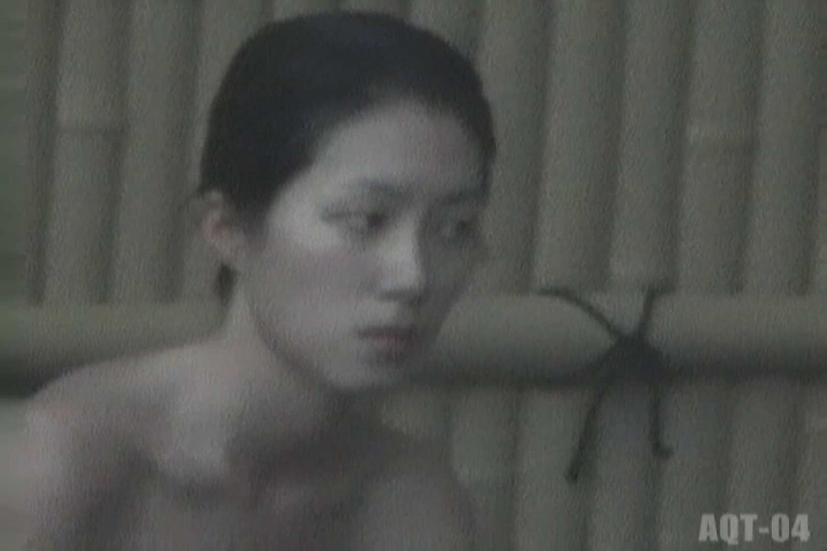 Aquaな露天風呂Vol.741 盗撮シリーズ   露天風呂編  111PIX 15