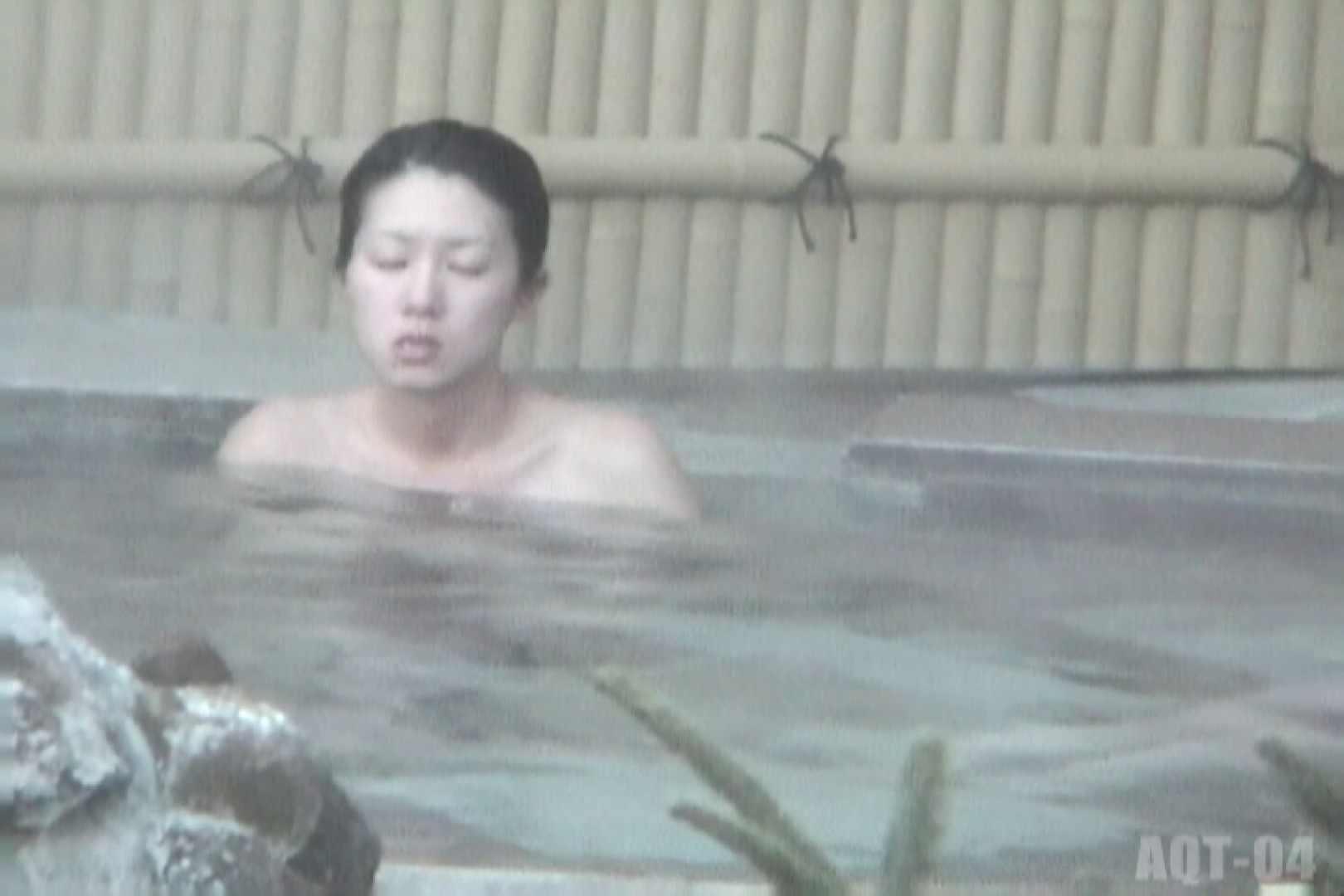 Aquaな露天風呂Vol.741 盗撮シリーズ   露天風呂編  111PIX 17