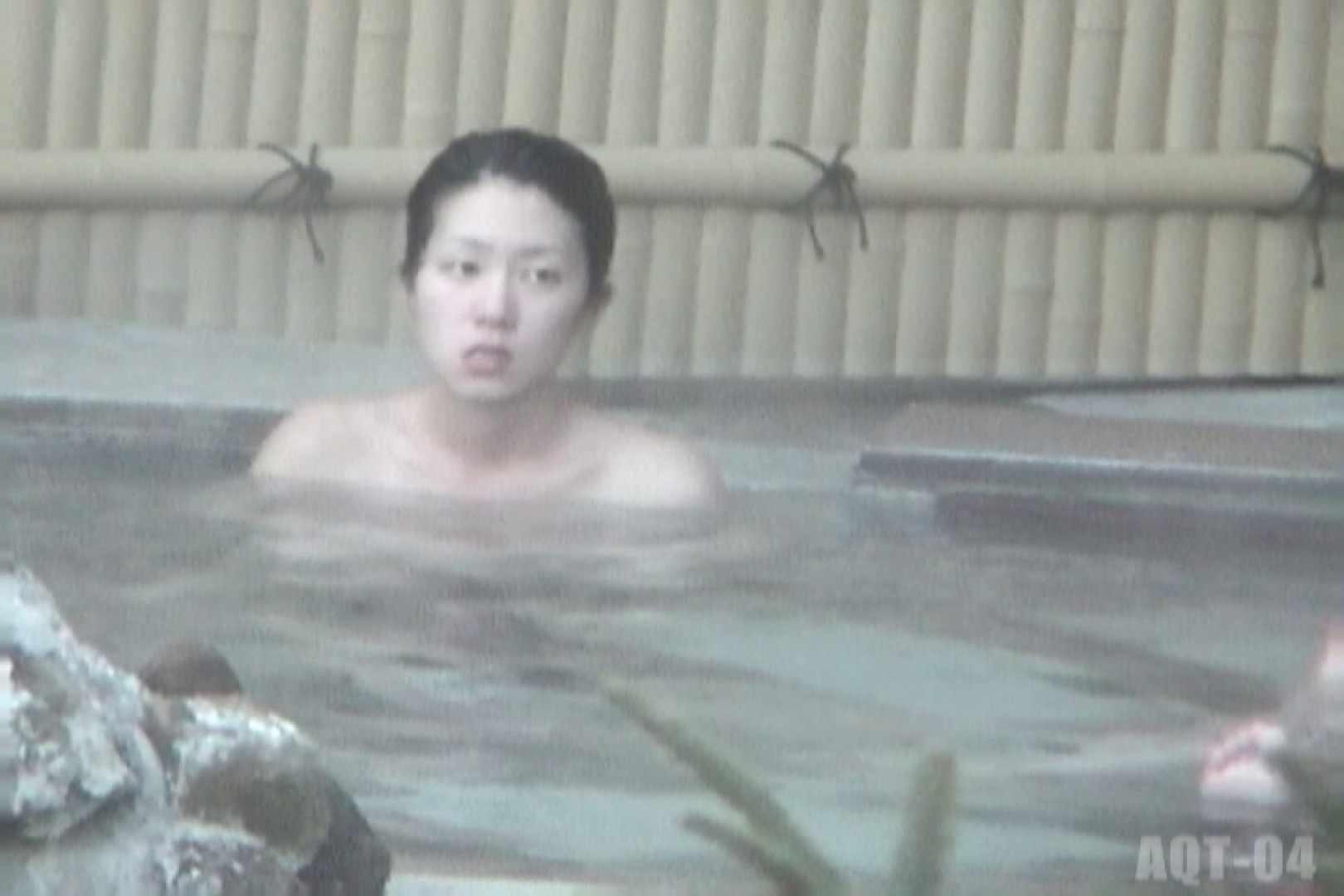 Aquaな露天風呂Vol.741 盗撮シリーズ  111PIX 28