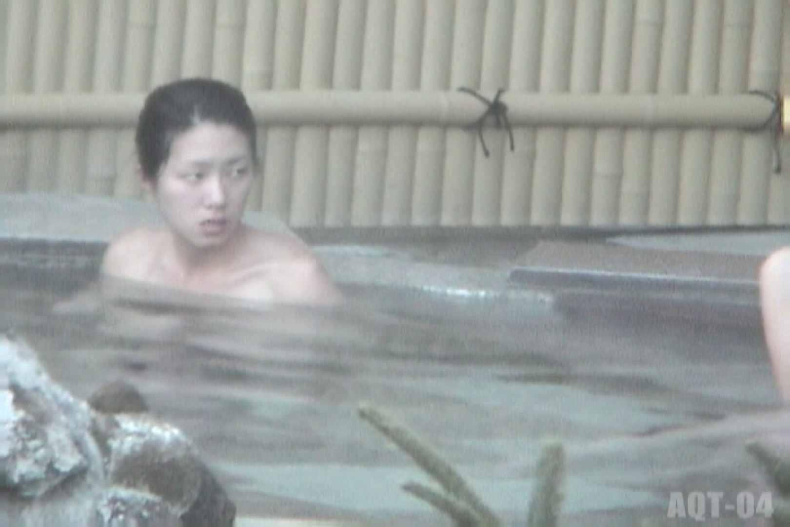 Aquaな露天風呂Vol.741 盗撮シリーズ   露天風呂編  111PIX 33