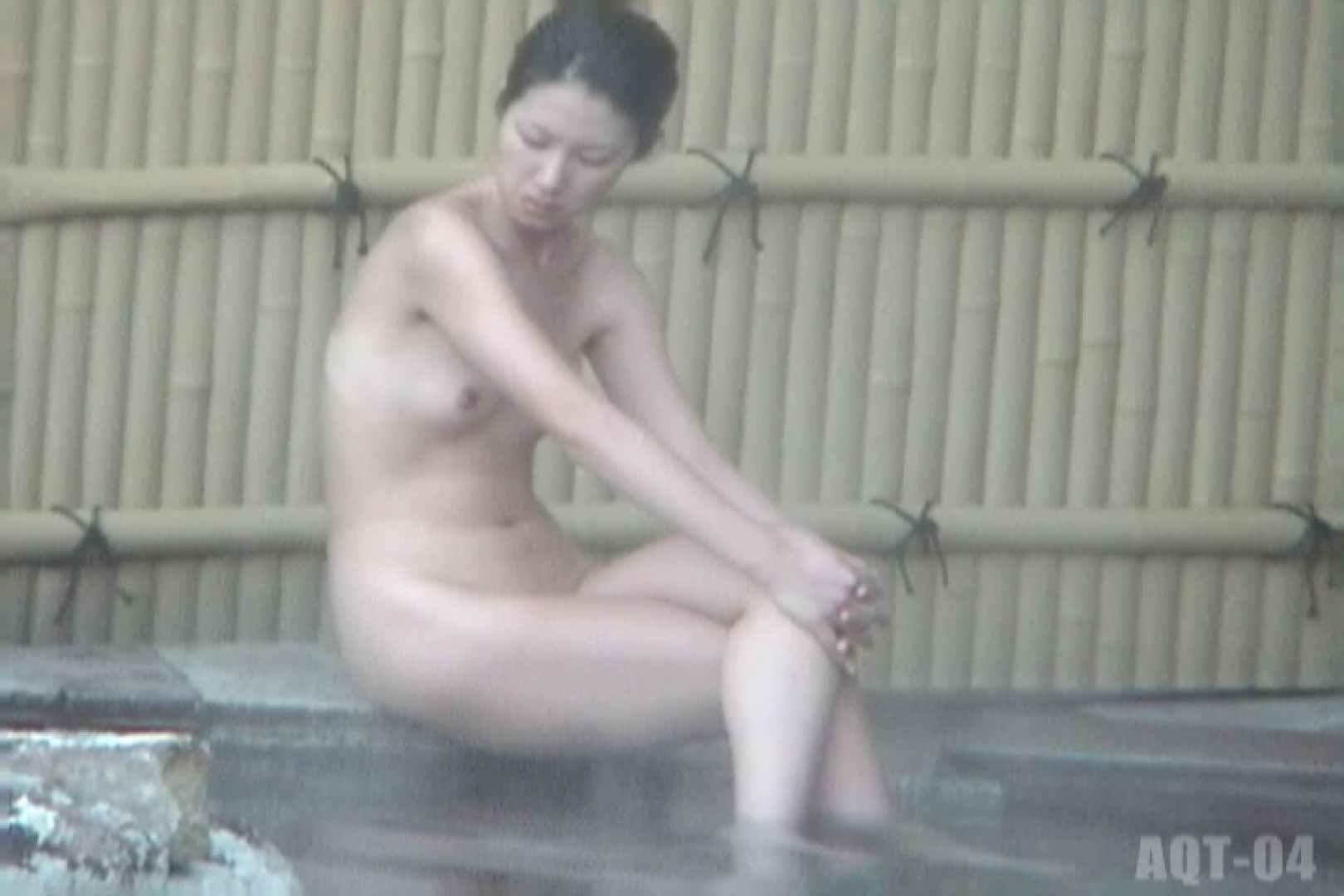 Aquaな露天風呂Vol.741 盗撮シリーズ   露天風呂編  111PIX 57