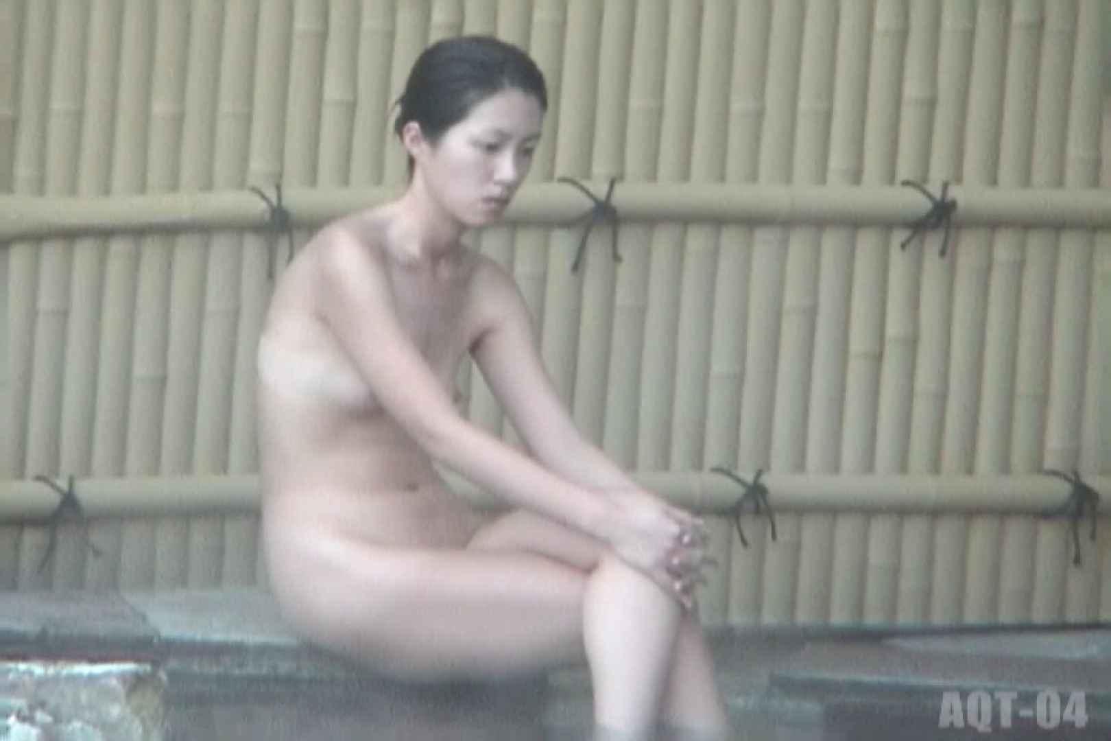 Aquaな露天風呂Vol.741 盗撮シリーズ  111PIX 60