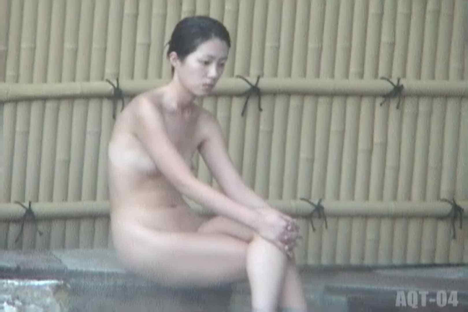 Aquaな露天風呂Vol.741 盗撮シリーズ   露天風呂編  111PIX 61