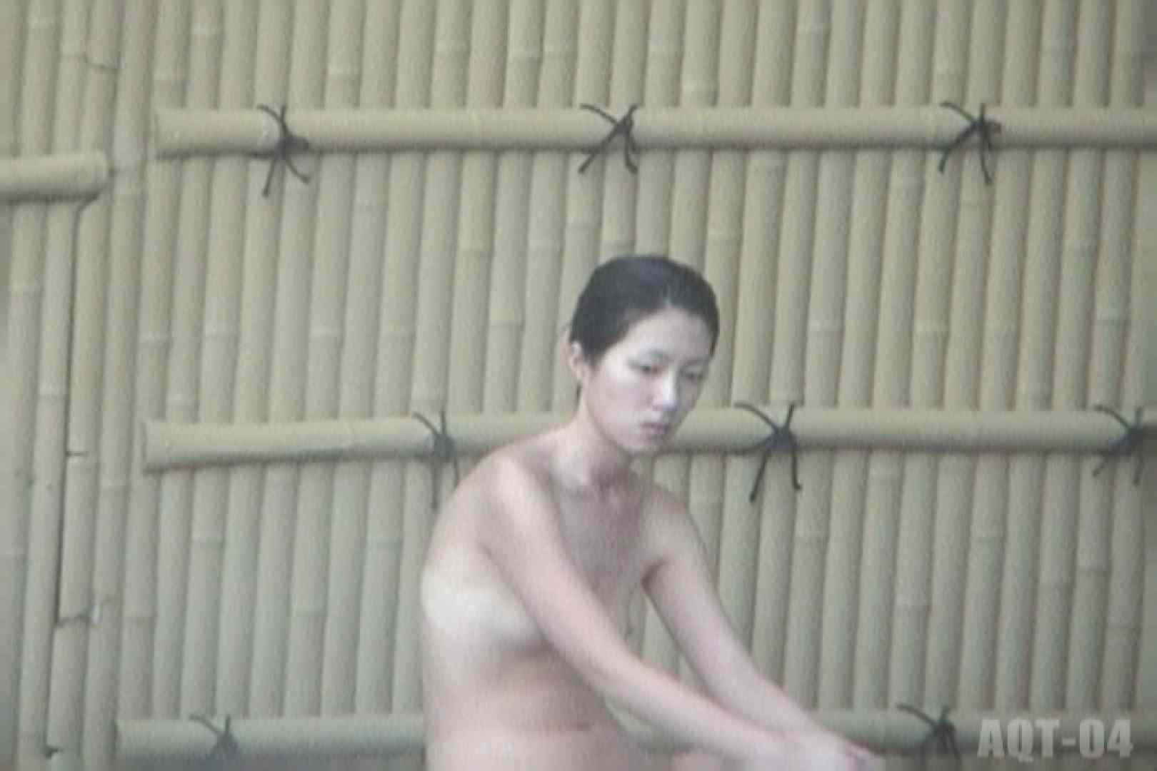 Aquaな露天風呂Vol.741 盗撮シリーズ  111PIX 62