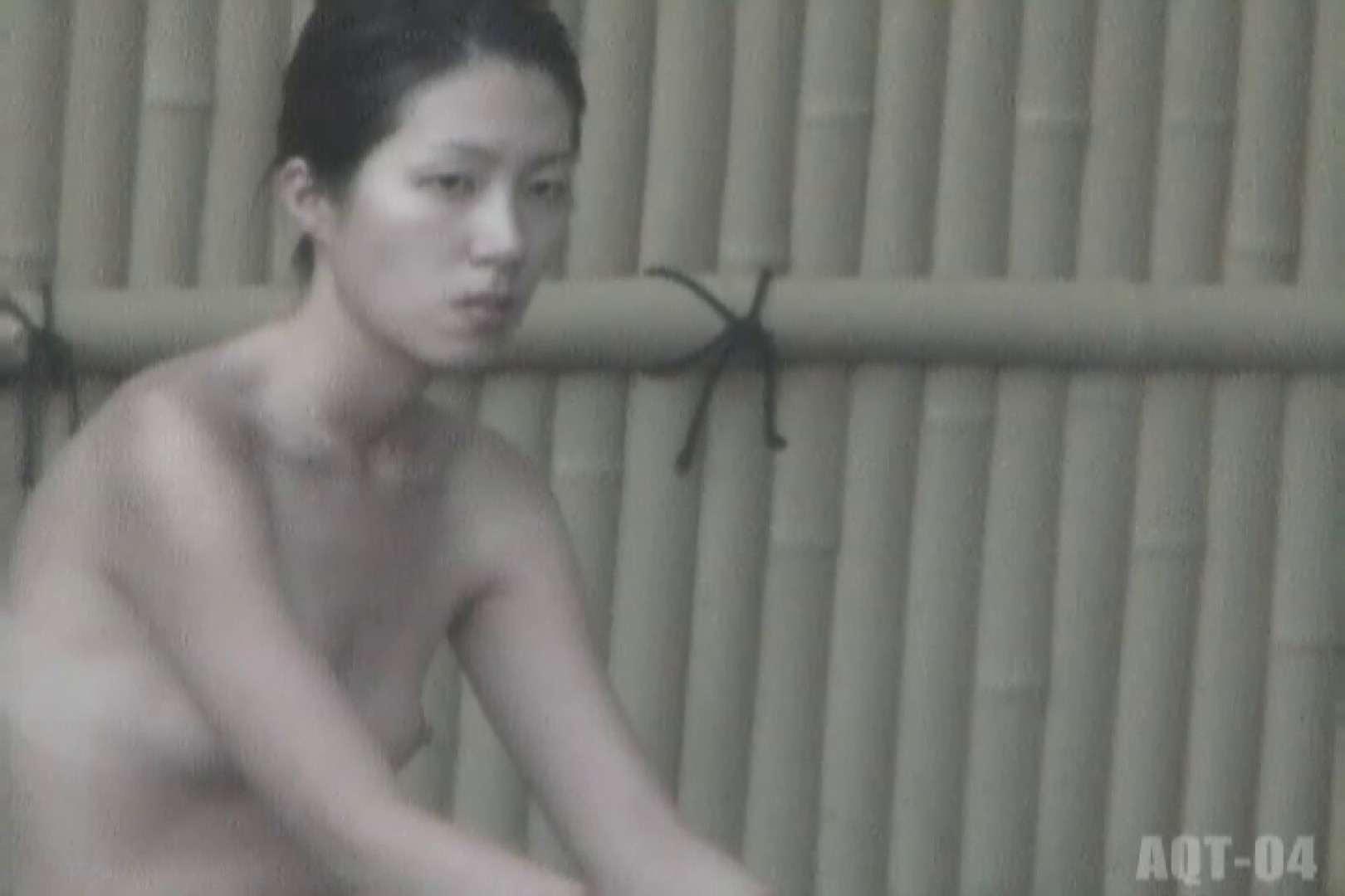 Aquaな露天風呂Vol.741 盗撮シリーズ   露天風呂編  111PIX 77